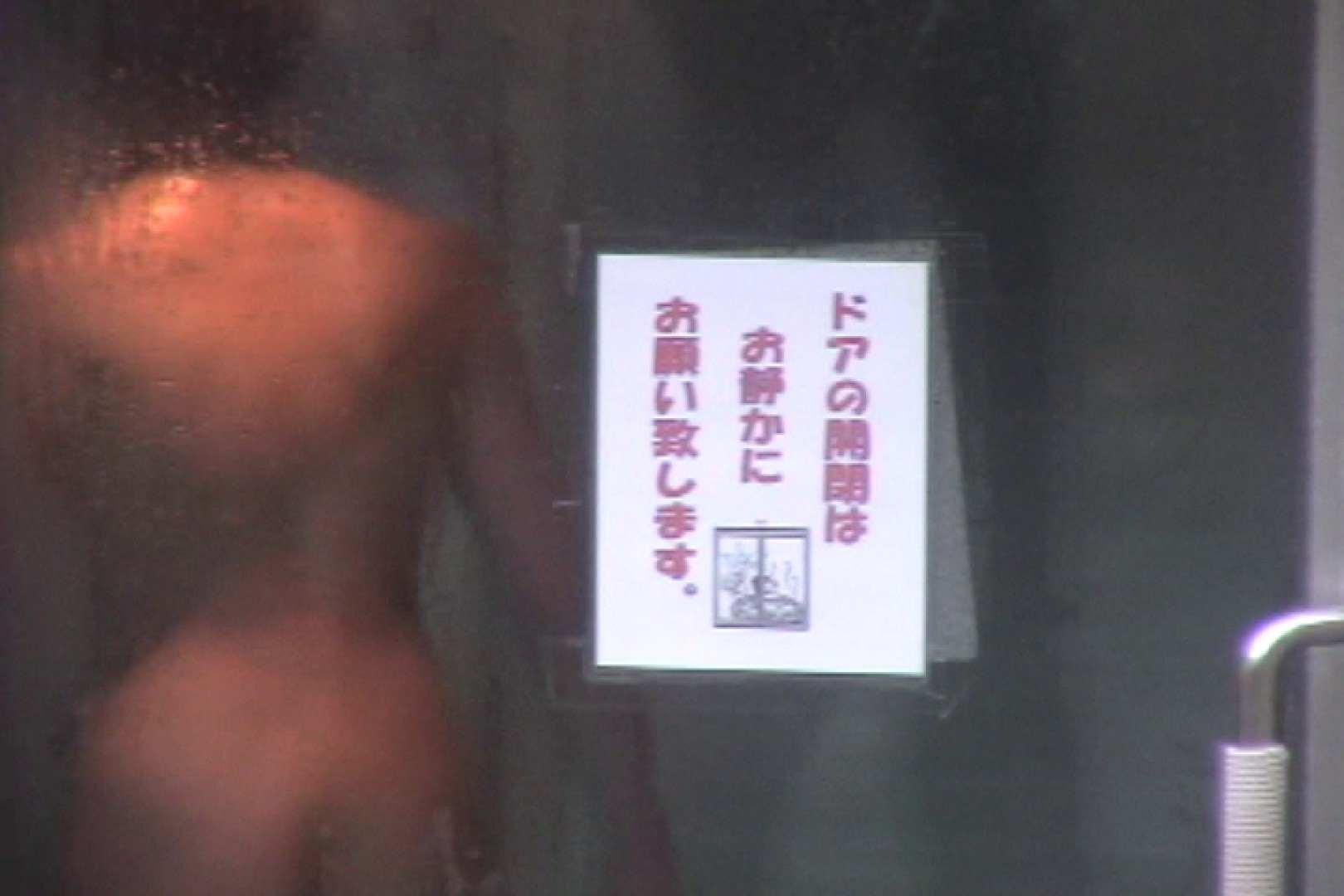 お女市さま編 オムニバスVol.2 露天風呂 | お姉さん  89画像 86