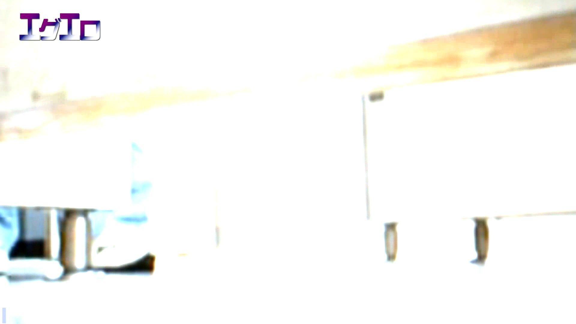 至近距離洗面所 Vol.11 丸見えマンコ   高評価  74画像 18