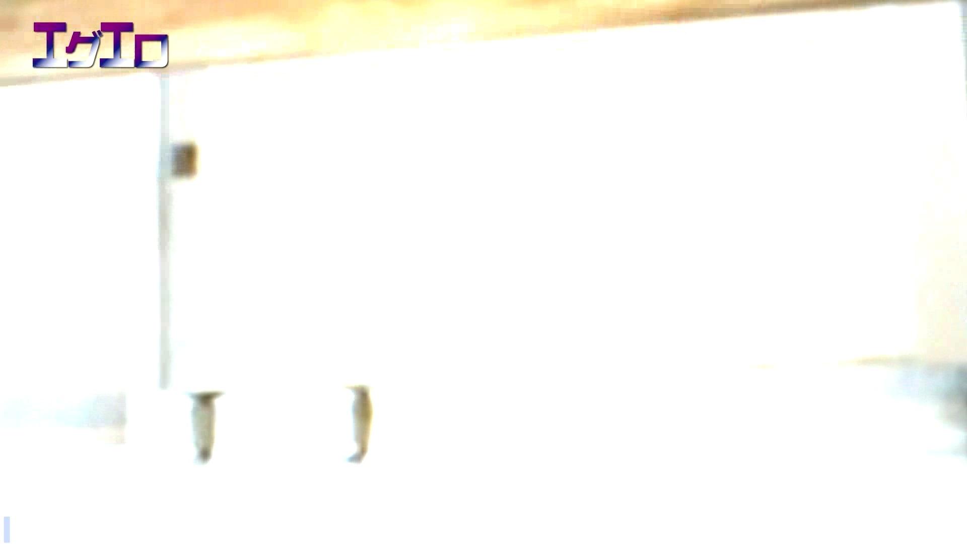 至近距離洗面所 Vol.11 丸見えマンコ   高評価  74画像 20