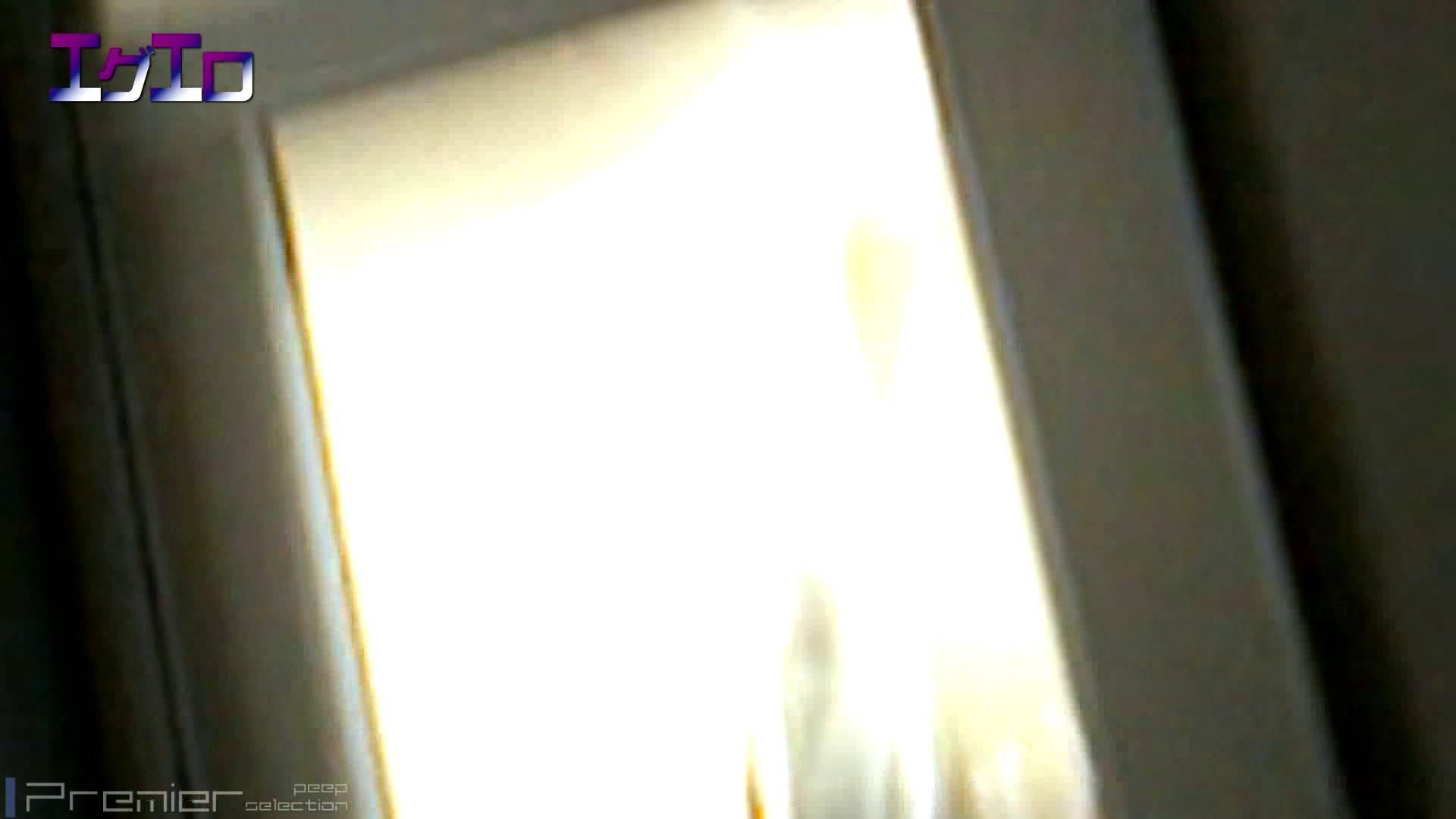 至近距離洗面所 Vol.11 丸見えマンコ   高評価  74画像 29