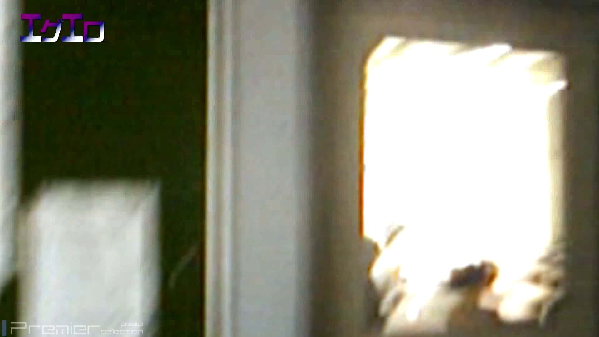 至近距離洗面所 Vol.11 丸見えマンコ   高評価  74画像 30