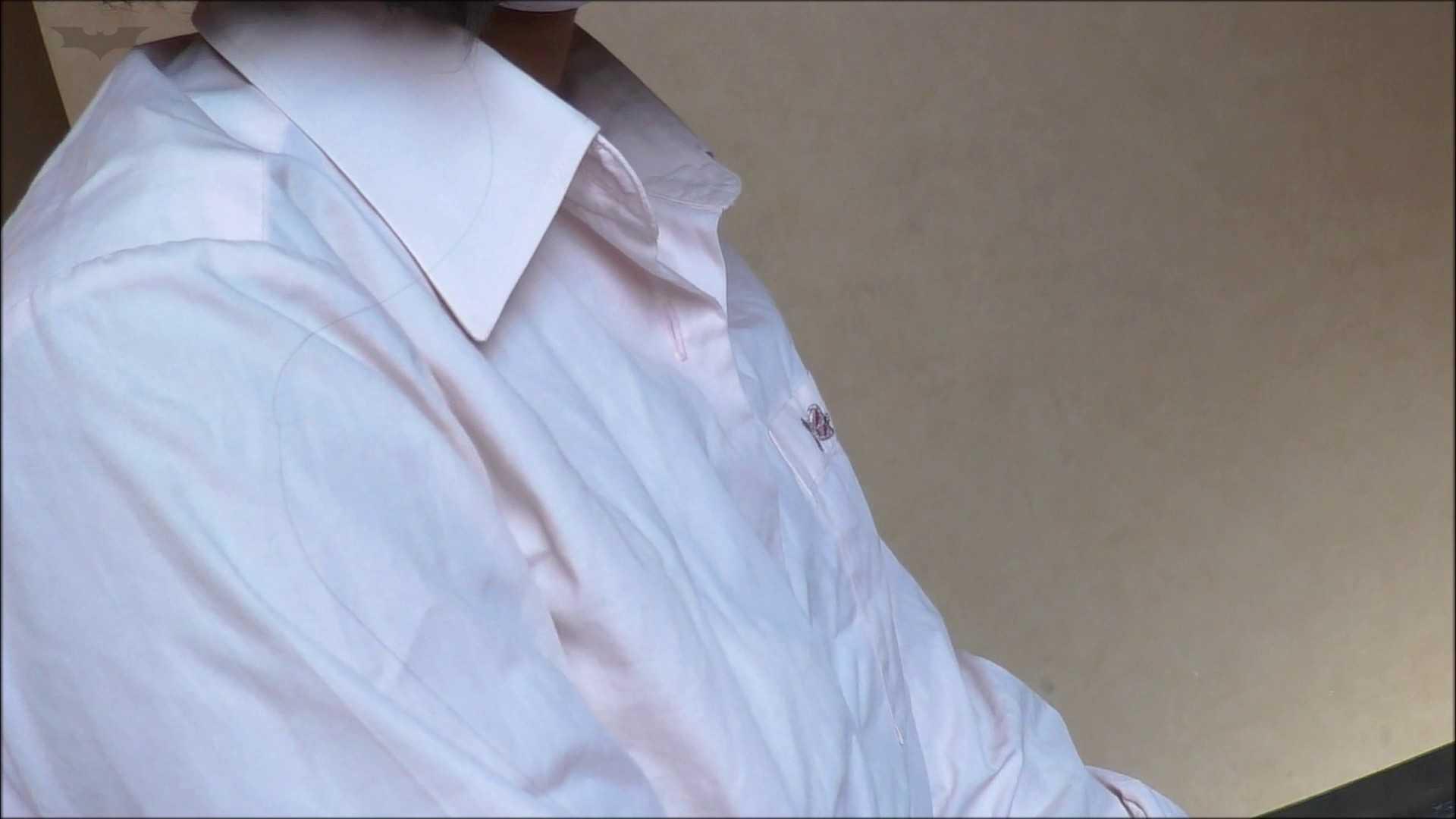 パンツを売る女 Vol.05 なんだかんだホテルに連れ込みバイブで。。。 丸見えマンコ | 巨乳  42画像 2