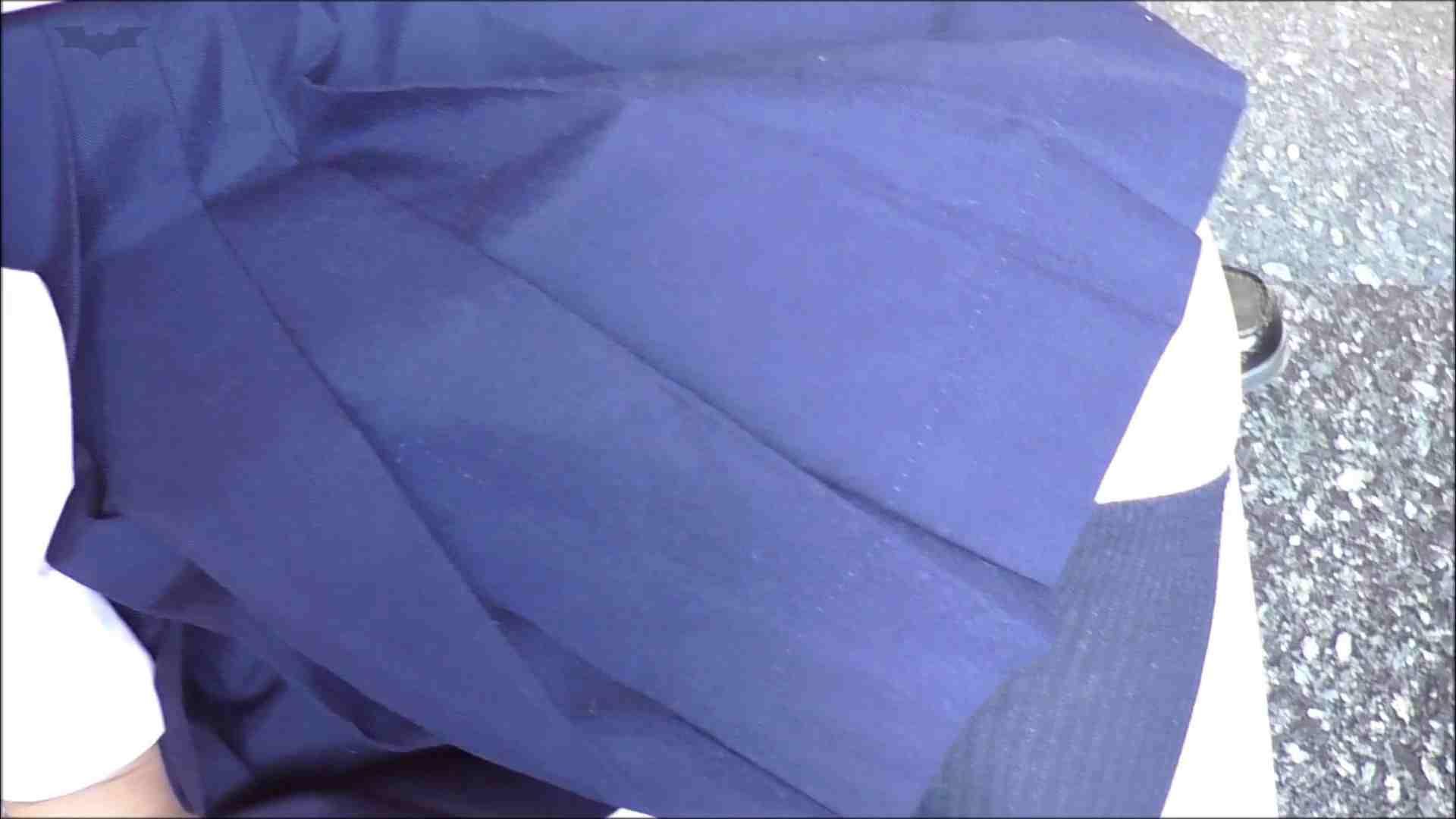パンツを売る女 Vol.05 なんだかんだホテルに連れ込みバイブで。。。 丸見えマンコ | 巨乳  42画像 13