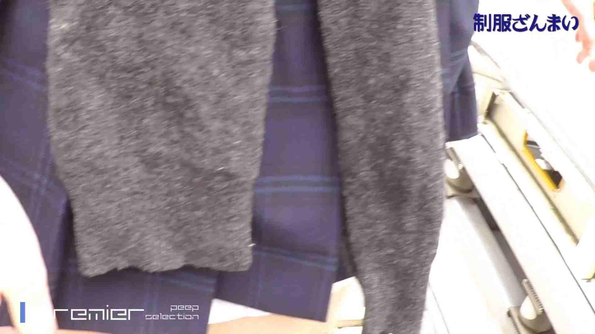 パンツを売る女 Vol.23制月反女子変態ざんまい前編 細身 | 高画質  98画像 57