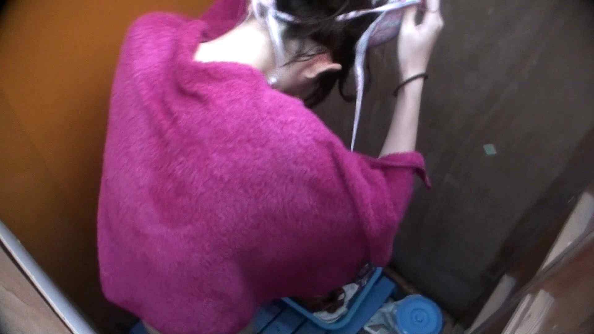 Vol.29 こっちを向いて欲しい貧乳女市さん シャワー   シャワー室  30画像 15
