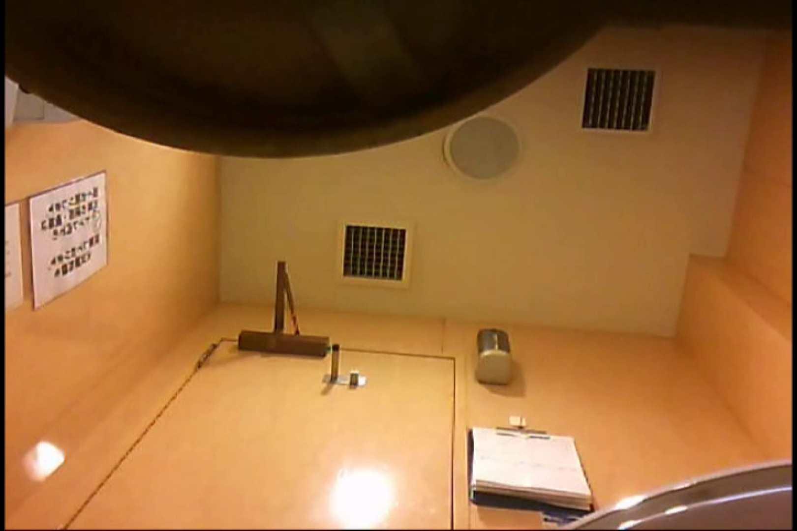マダムが集まるデパートお手洗い Vol.44 お手洗いの中では | 盛合せ  48画像 38