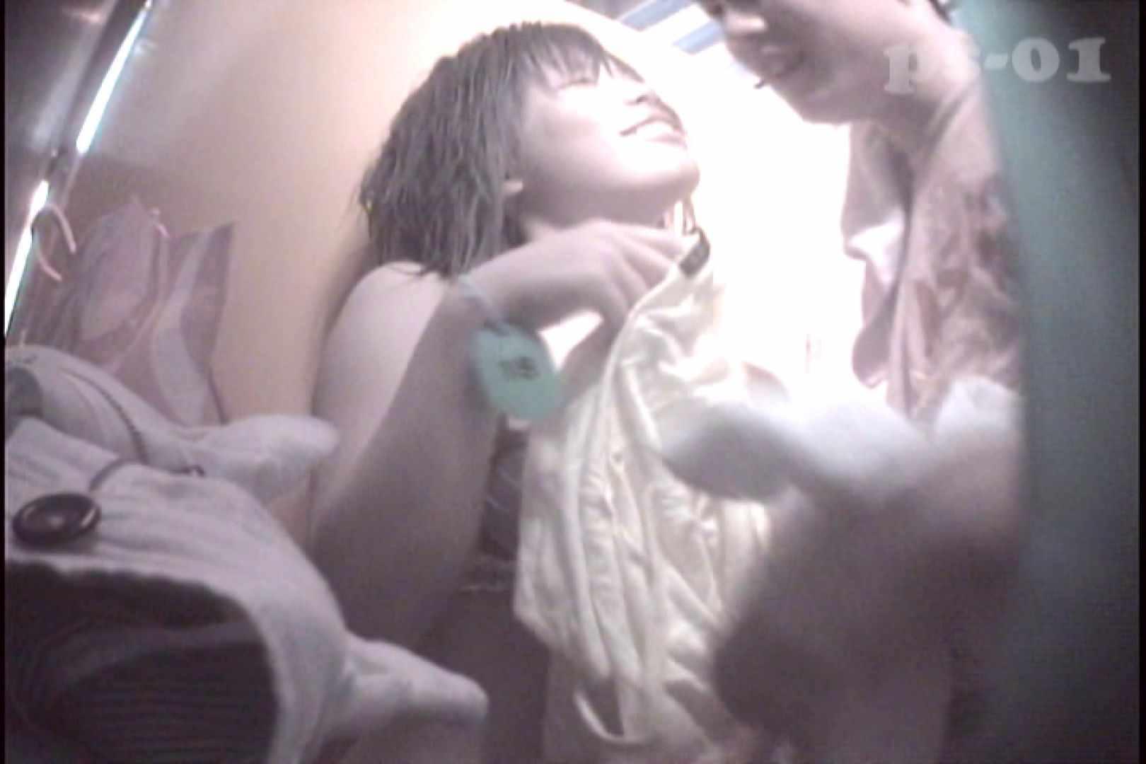 PoPoさんのシャワールームは危険な香り Vol.05 シャワー   0  52画像 3