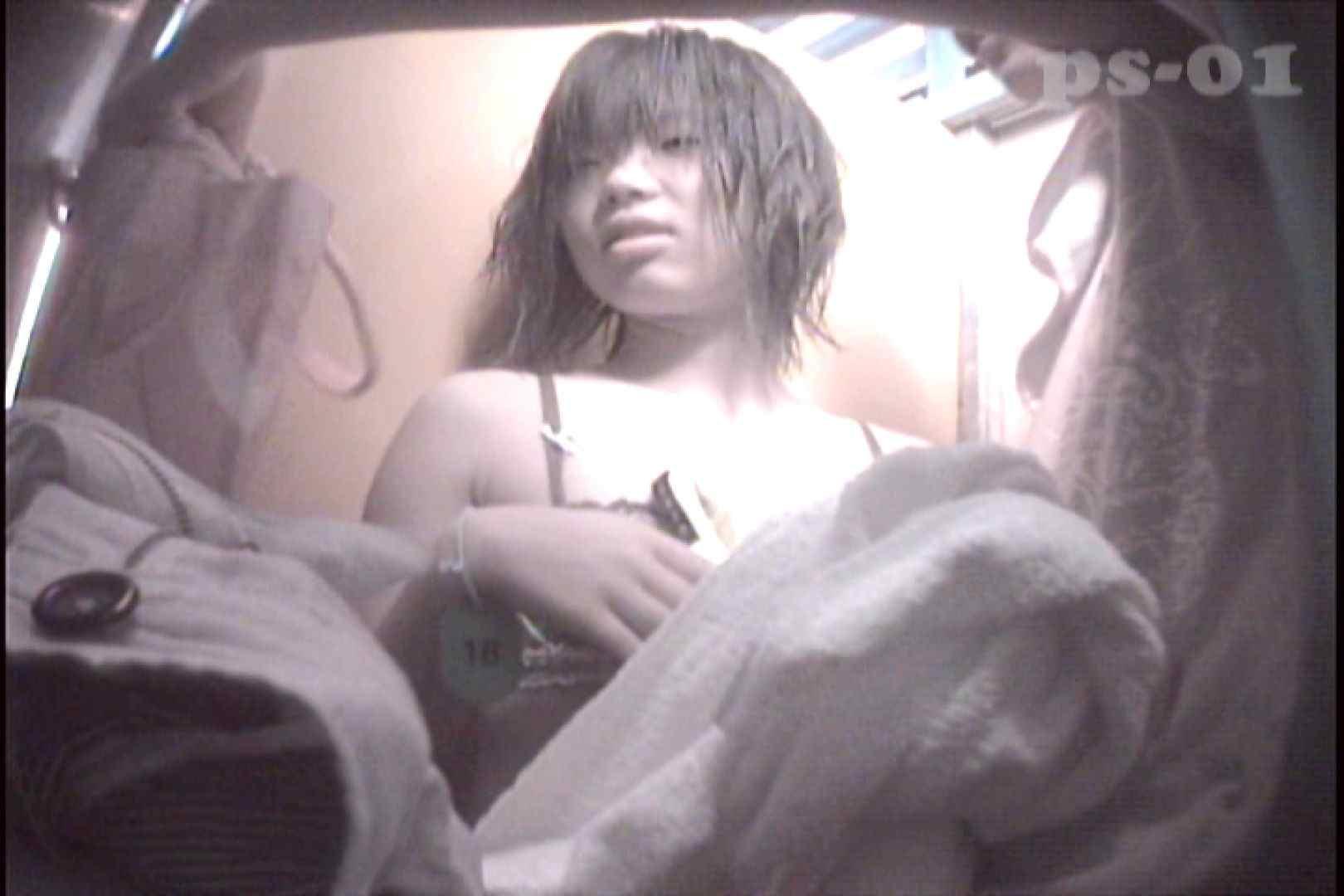 PoPoさんのシャワールームは危険な香り Vol.05 シャワー   0  52画像 4