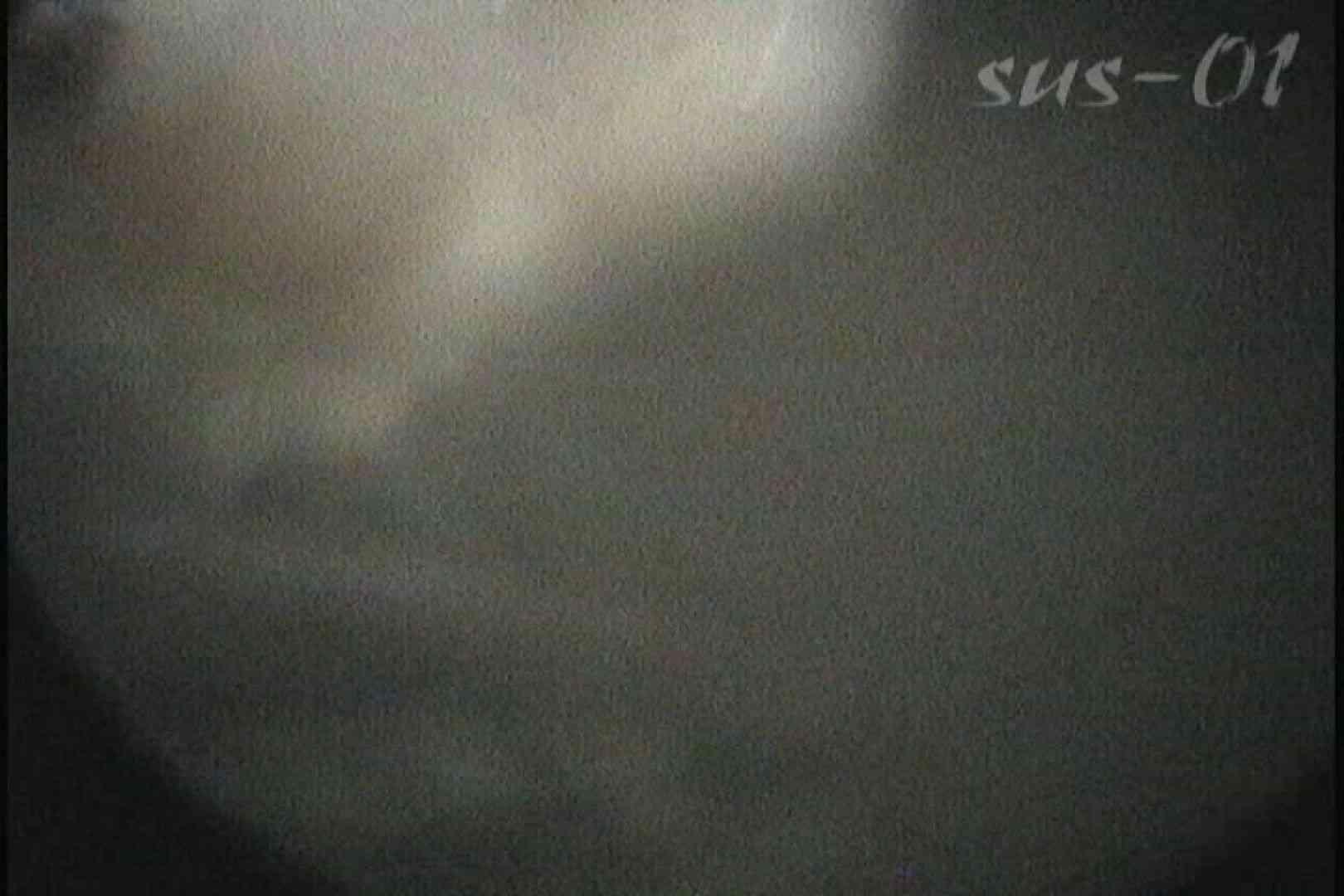 No.3 金髪ギャル 薄い陰毛の奥は一本スジが。 ギャル | 乙女H映像  65画像 53