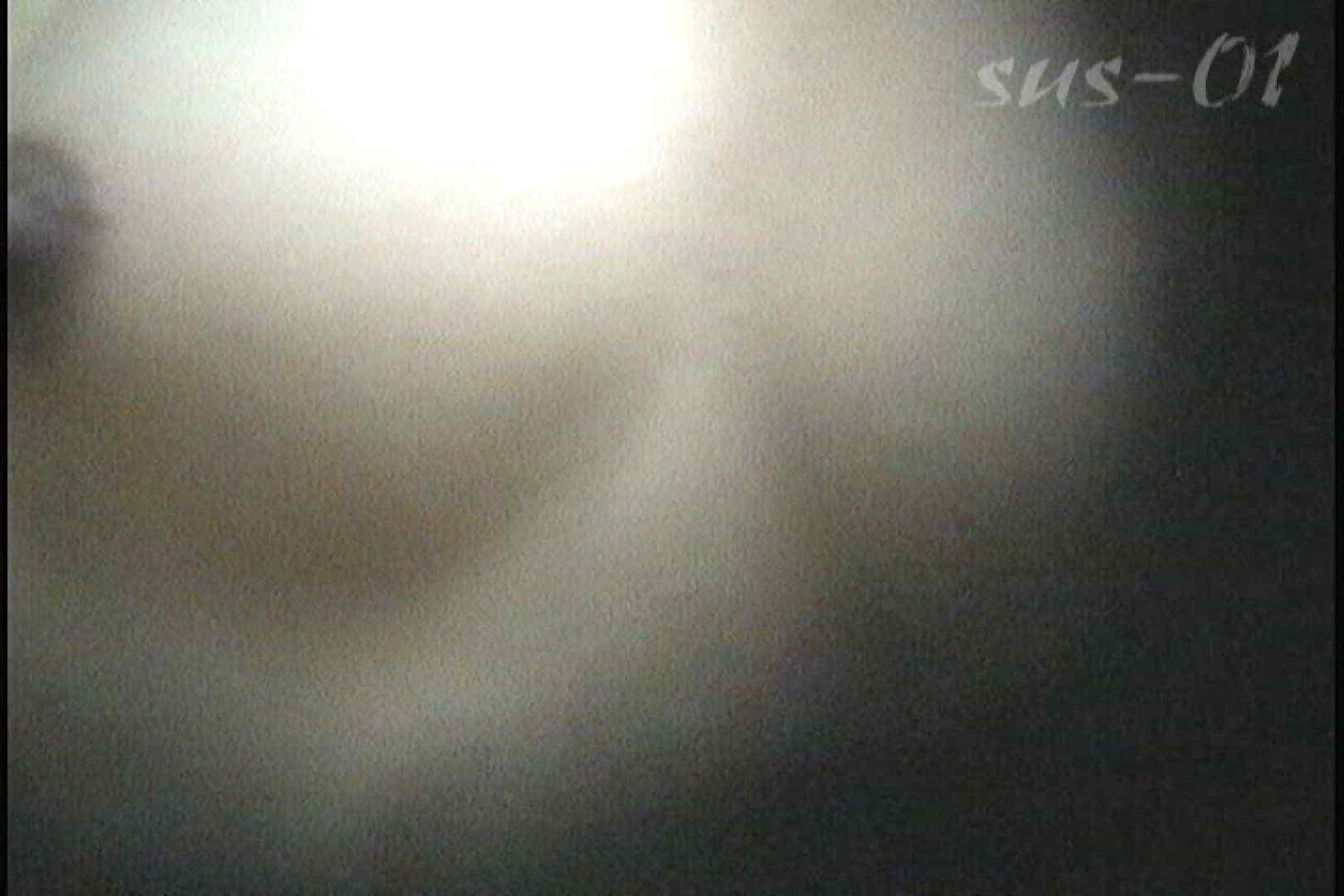 No.3 金髪ギャル 薄い陰毛の奥は一本スジが。 ギャル | 乙女H映像  65画像 54