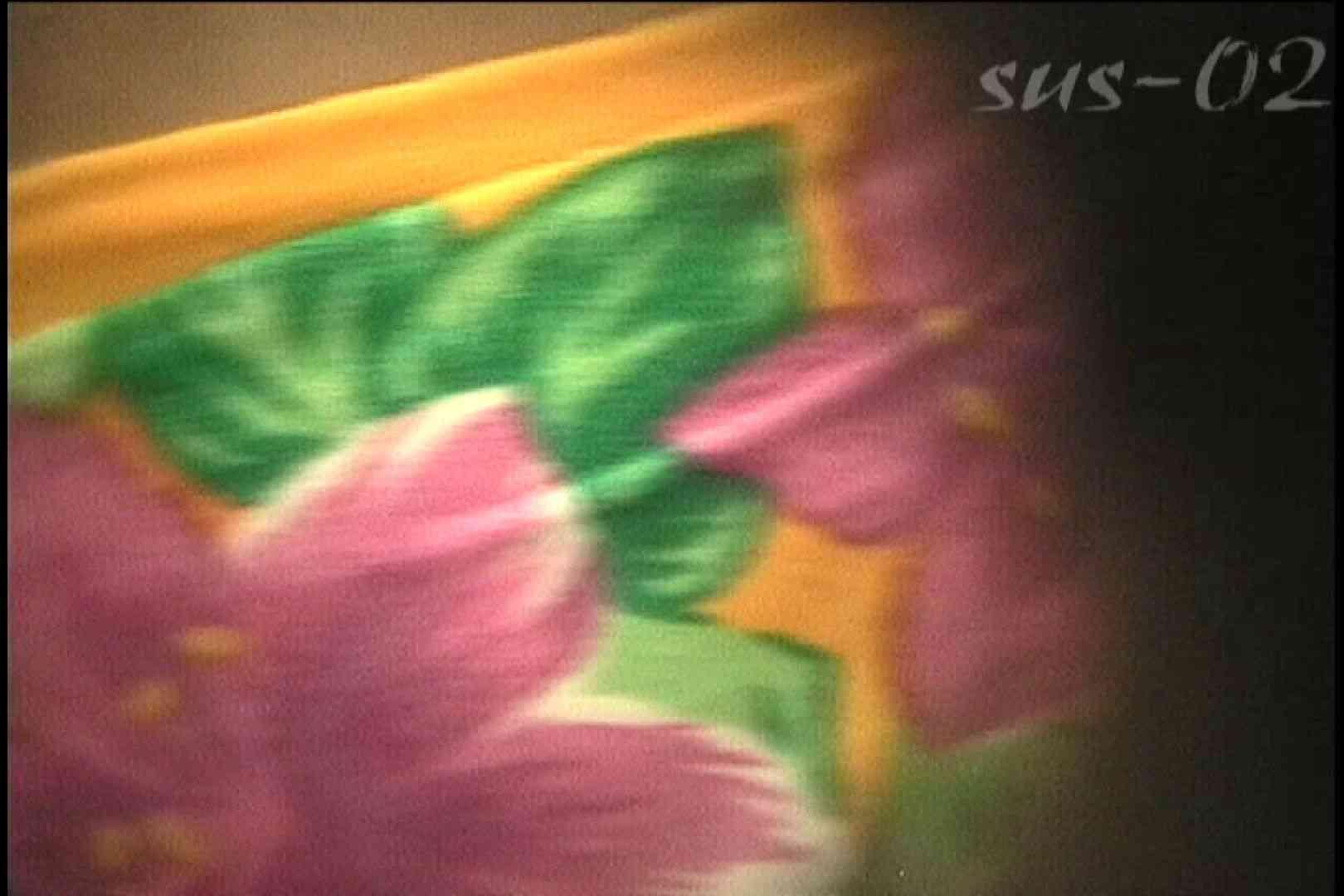 No.8 お下髪のおねえちゃん、見事なお椀型乳 隠れた名作   乙女H映像  77画像 16