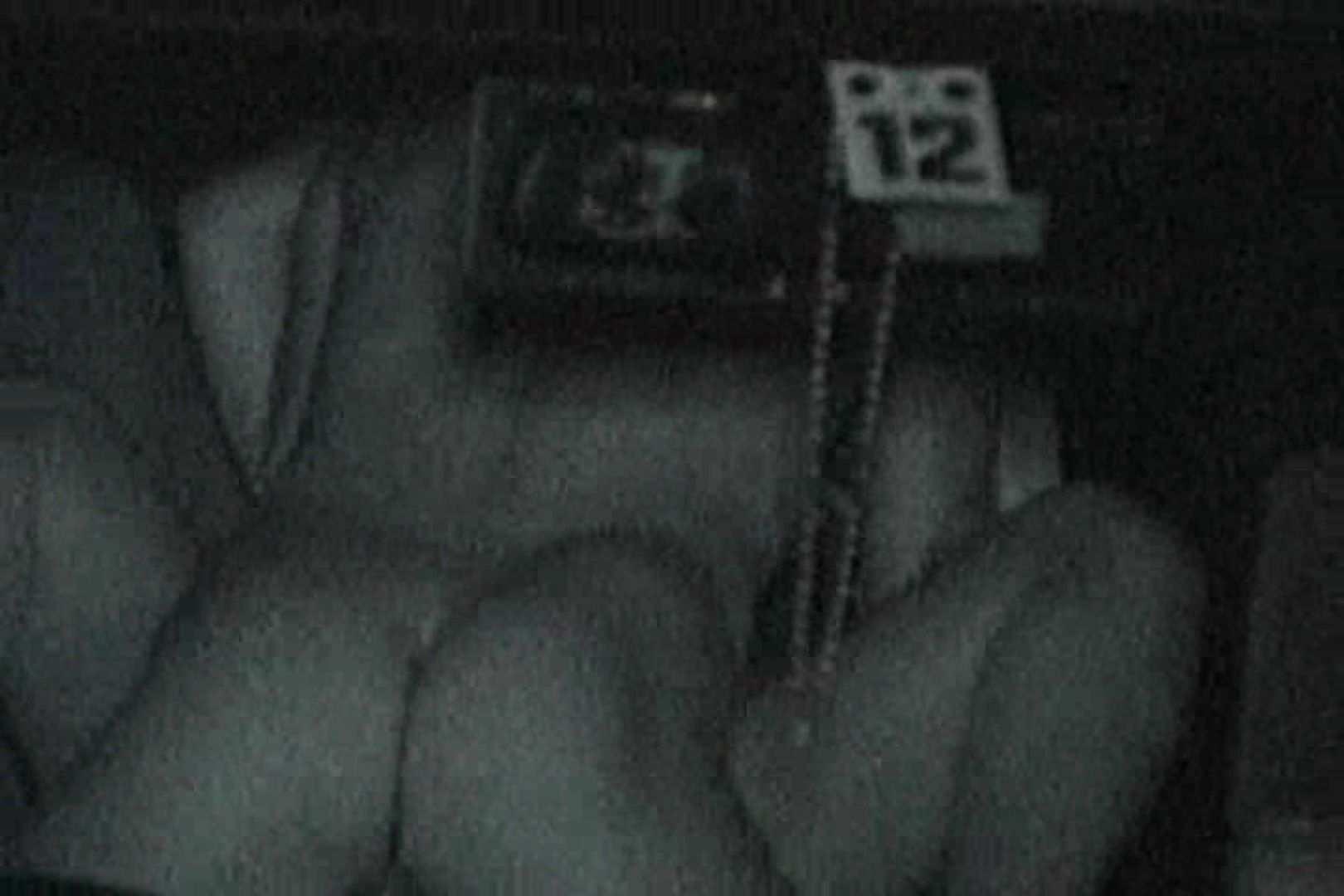 「充血監督」さんの深夜の運動会!! vol.007 カップル | ギャル  99画像 49