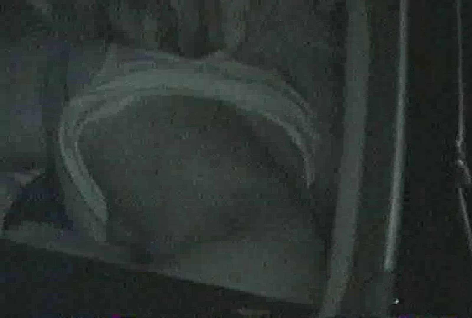 「充血監督」さんの深夜の運動会!! vol.051 ギャル | カップル  98画像 14