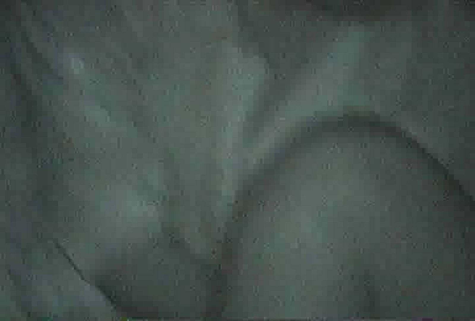 「充血監督」さんの深夜の運動会!! vol.056 ギャル | お姉さん  21画像 21