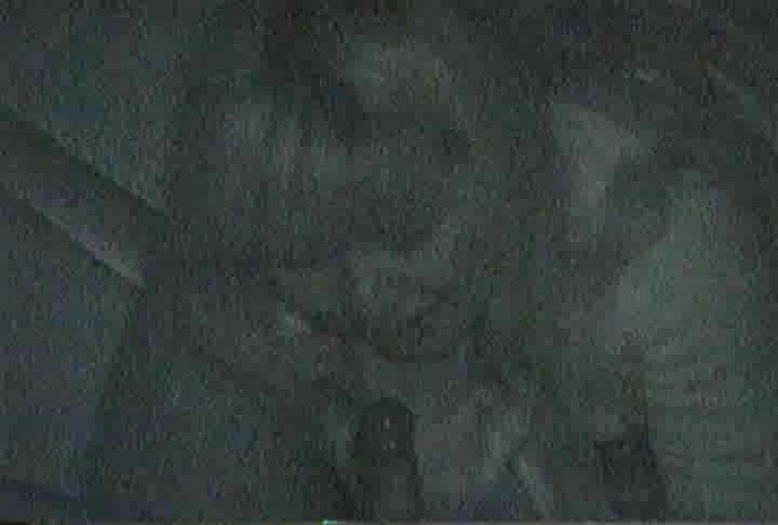 「充血監督」さんの深夜の運動会!! vol.112 カーセックス   お姉さん  45画像 12