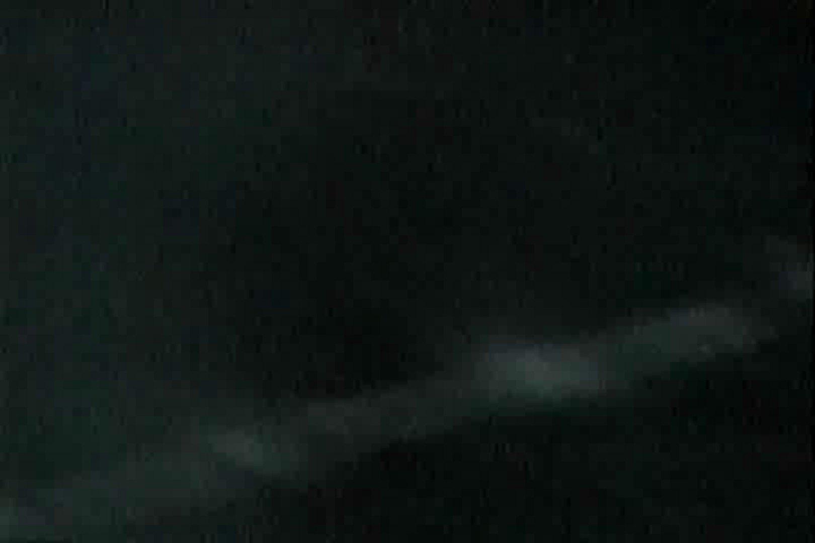 「充血監督」さんの深夜の運動会!! vol.125 接写 | お姉さん  28画像 7