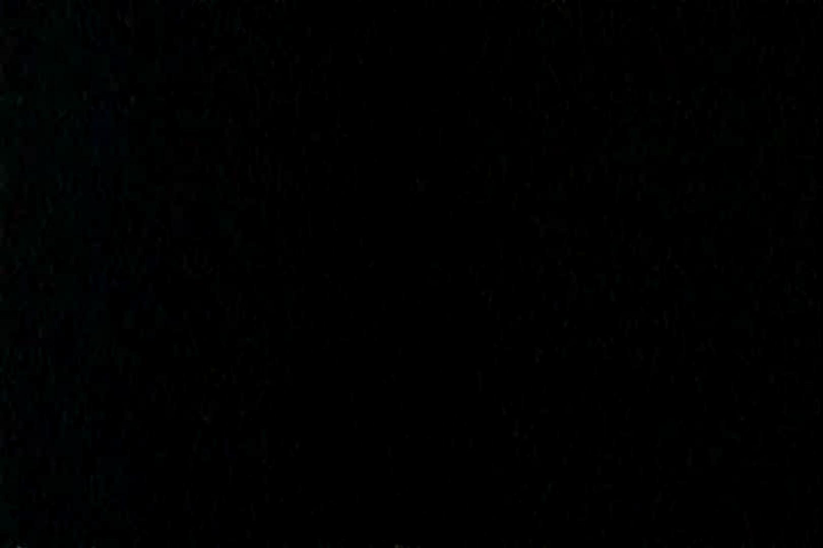 「充血監督」さんの深夜の運動会!! vol.125 接写 | お姉さん  28画像 15