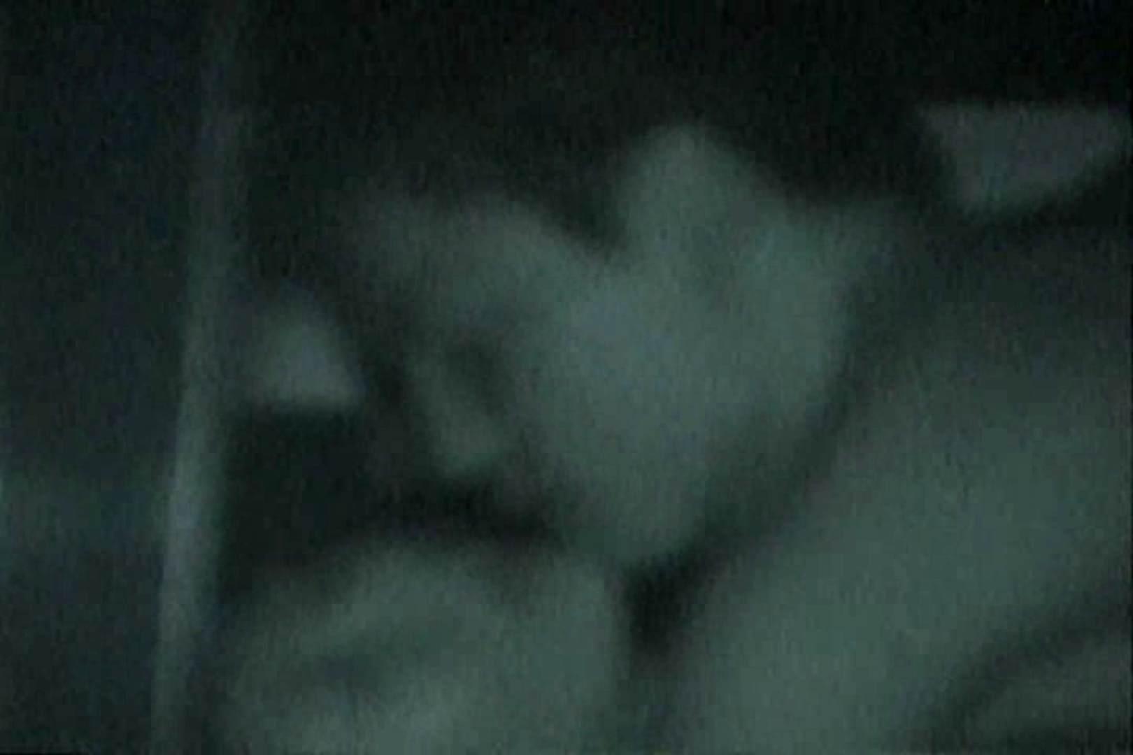 「充血監督」さんの深夜の運動会!! vol.125 接写 | お姉さん  28画像 21