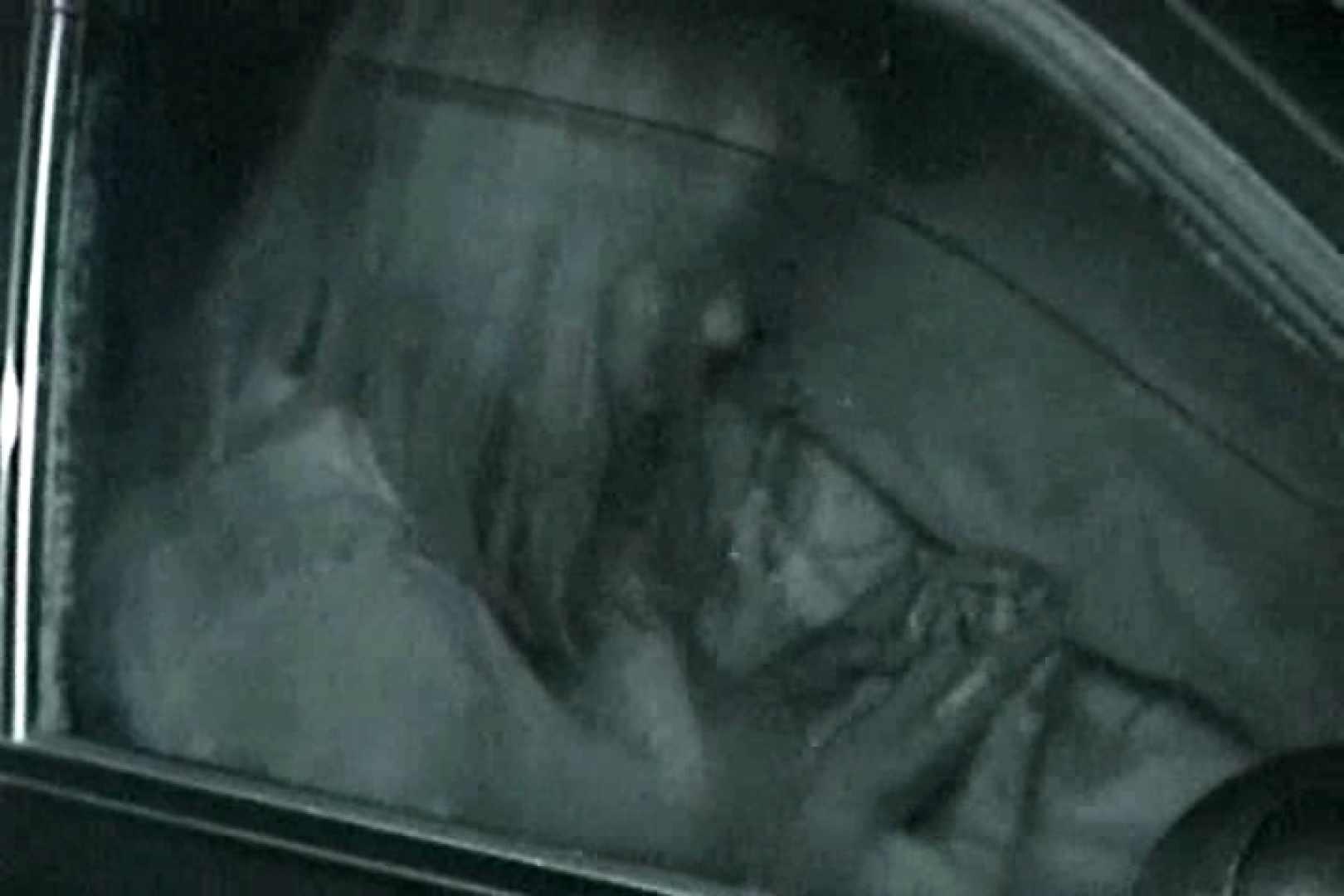 「充血監督」さんの深夜の運動会!! vol.131 車 | 赤外線  102画像 44