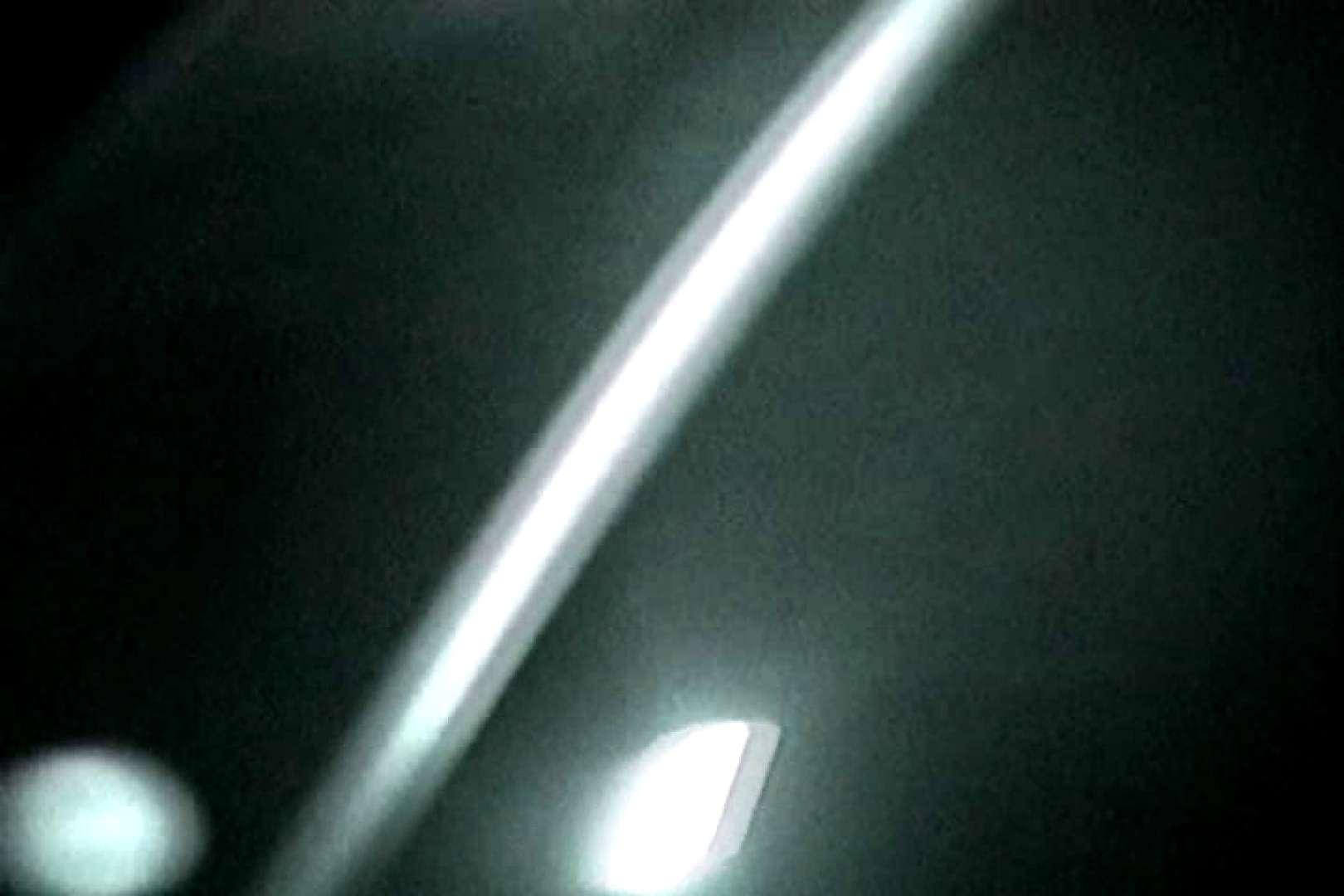 「充血監督」さんの深夜の運動会!! vol.131 車 | 赤外線  102画像 98