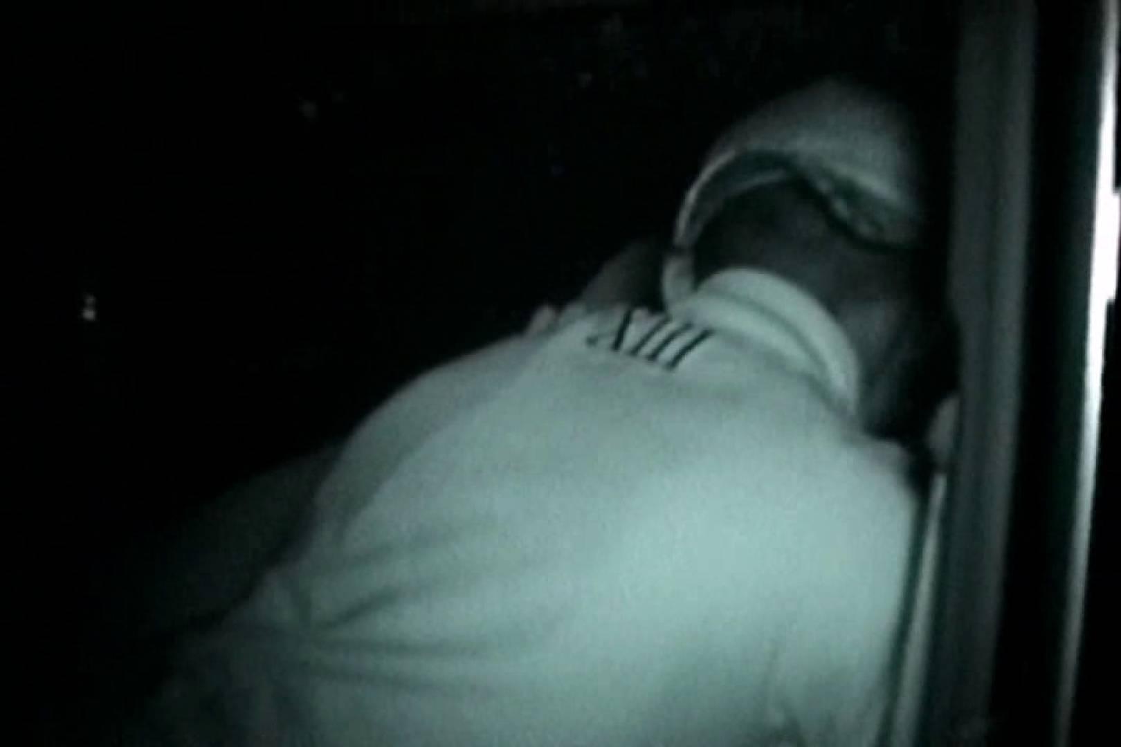 「充血監督」さんの深夜の運動会!! vol.137 セックス   手マン  59画像 24