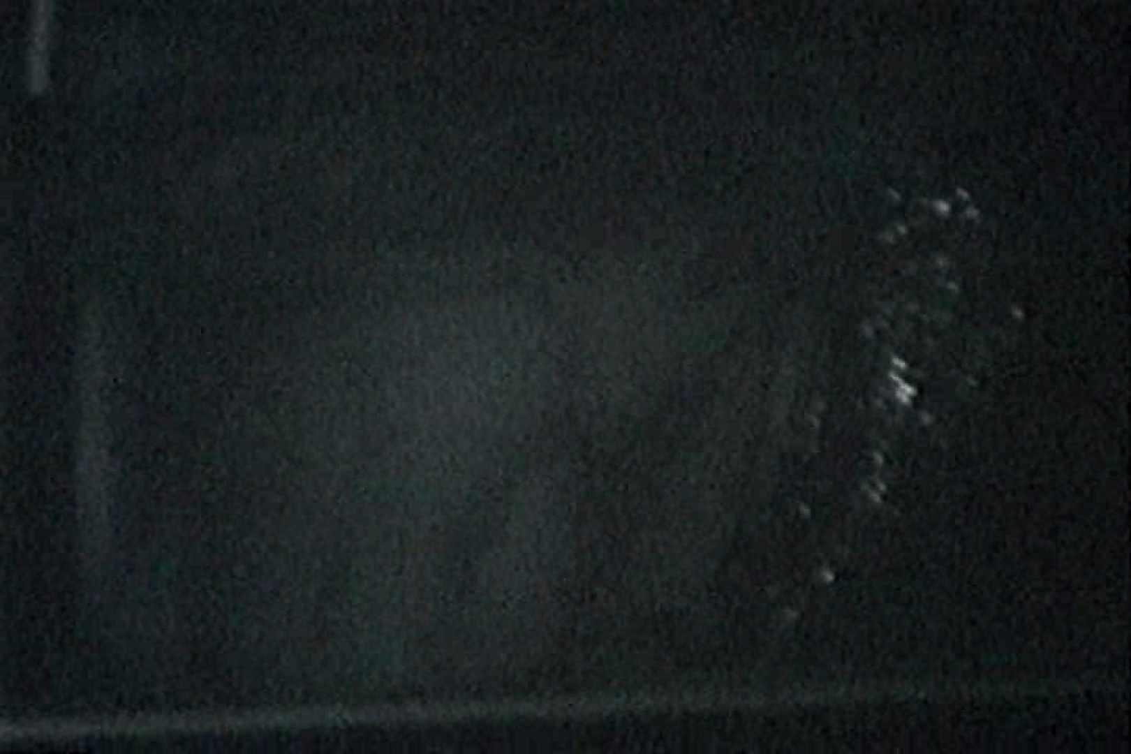 「充血監督」さんの深夜の運動会!! vol.140 ギャル | カップル  41画像 3