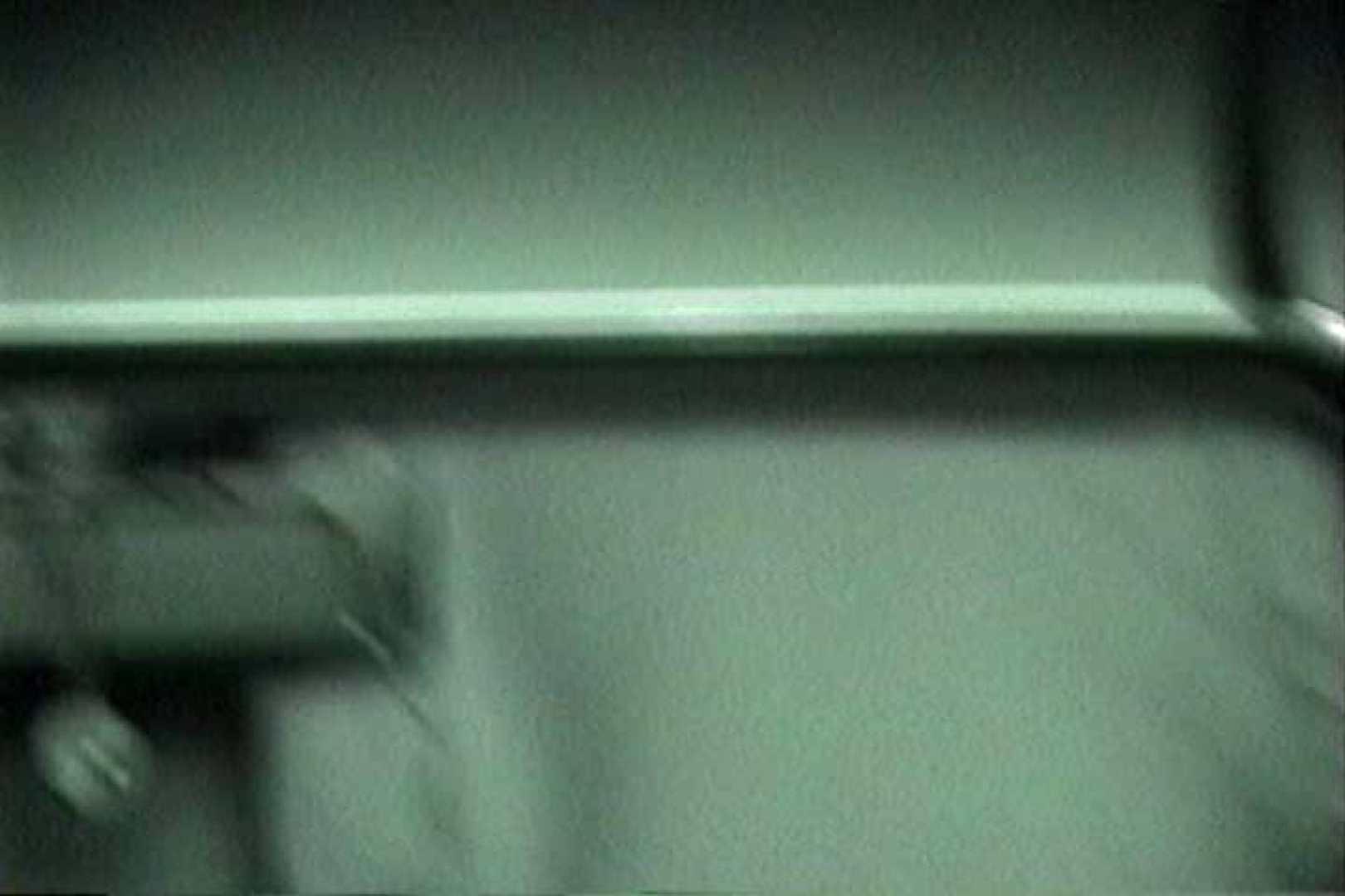 「充血監督」さんの深夜の運動会!! vol.140 ギャル | カップル  41画像 15