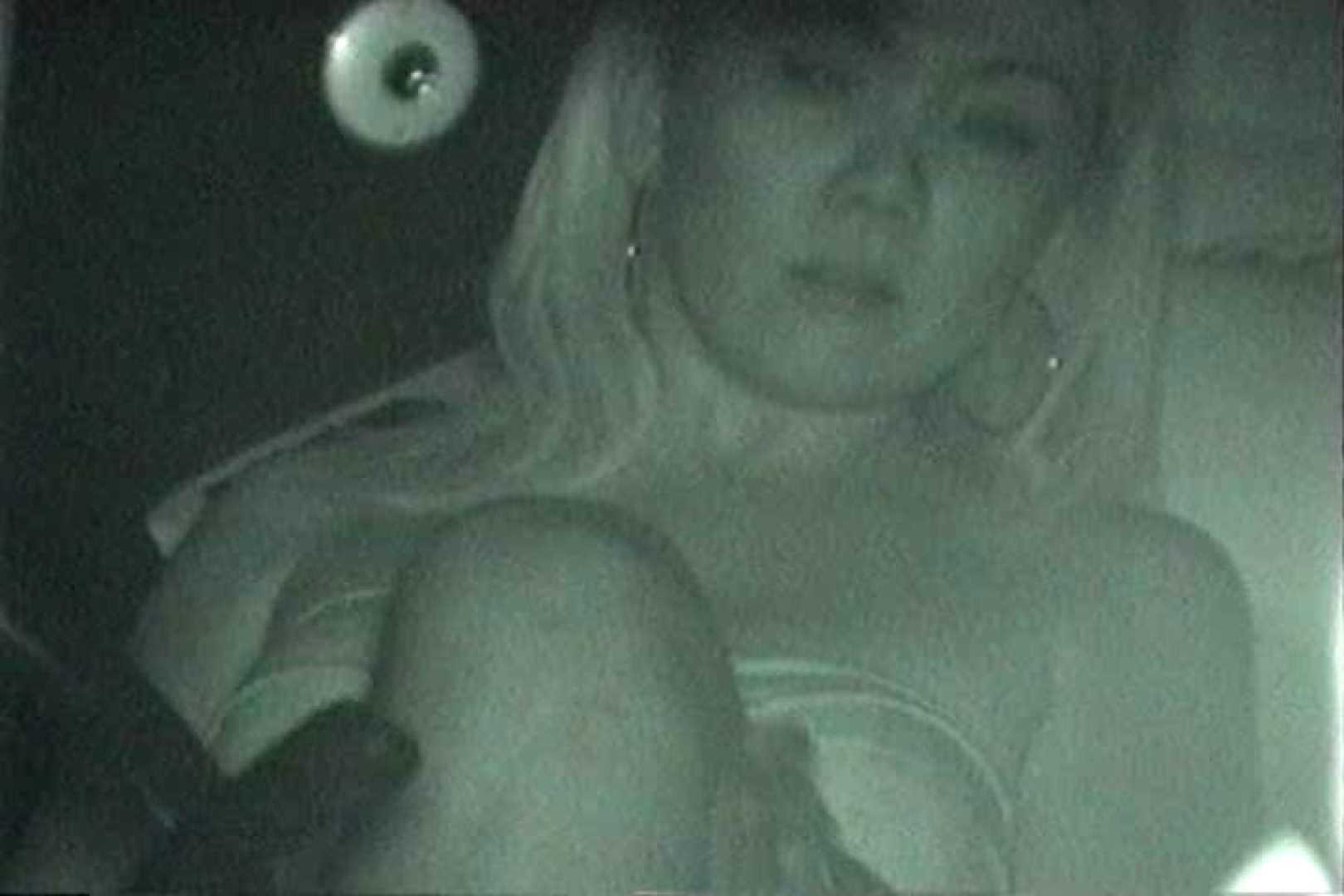 「充血監督」さんの深夜の運動会!! vol.140 ギャル | カップル  41画像 29