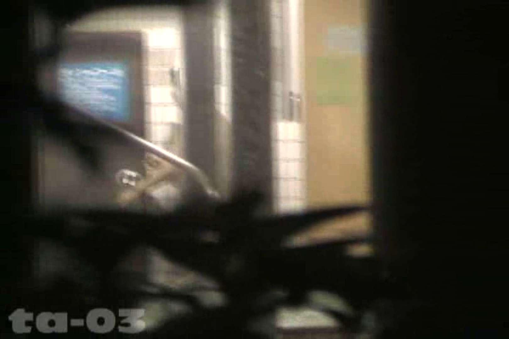 合宿ホテル女風呂盗撮高画質版 Vol.03 女風呂潜入   合宿  59画像 21