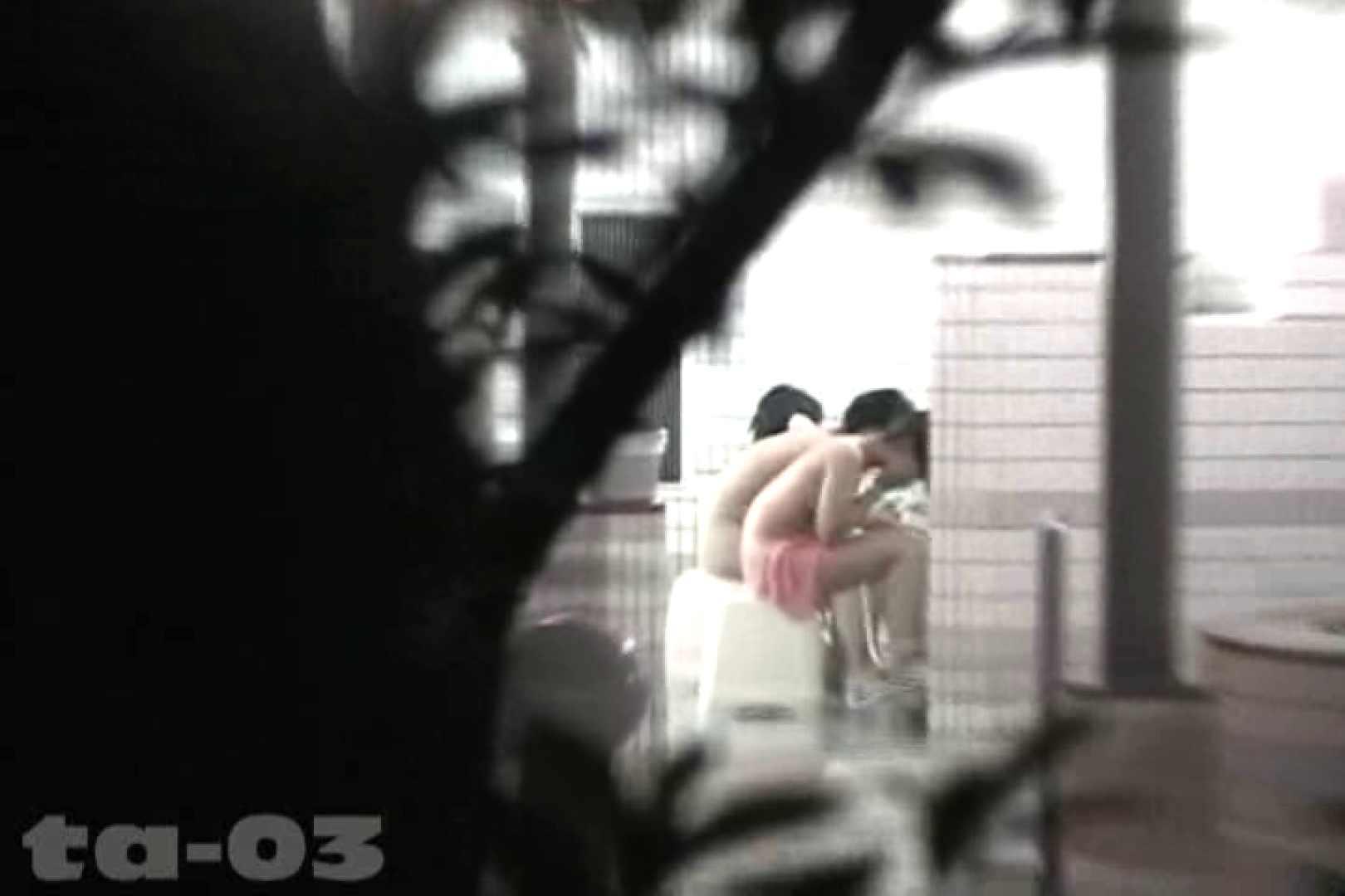合宿ホテル女風呂盗撮高画質版 Vol.03 女風呂潜入   合宿  59画像 56
