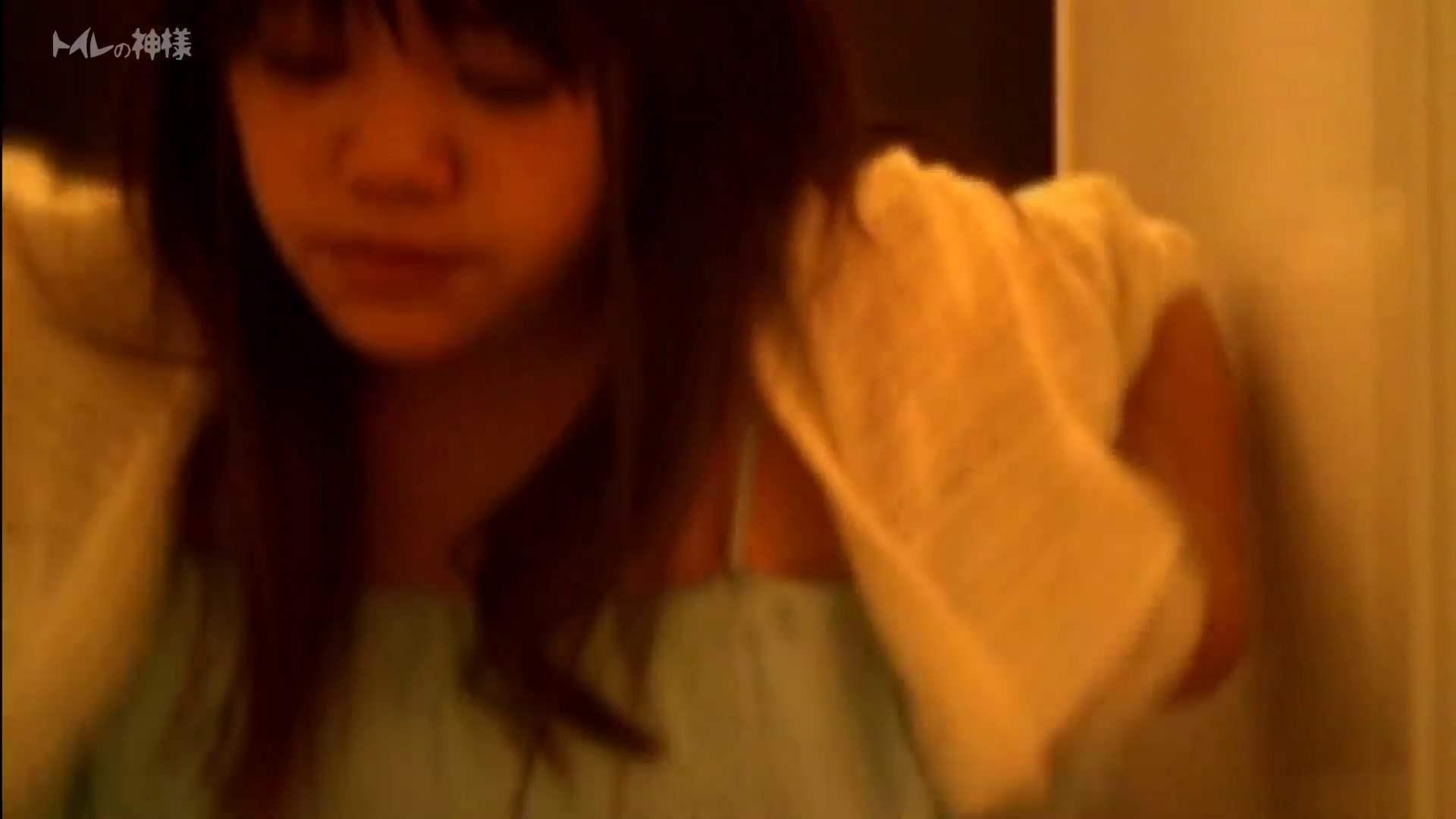 盗撮AV:トイレの神様 Vol.03 彼女のうんち隠し撮り:怪盗ジョーカー