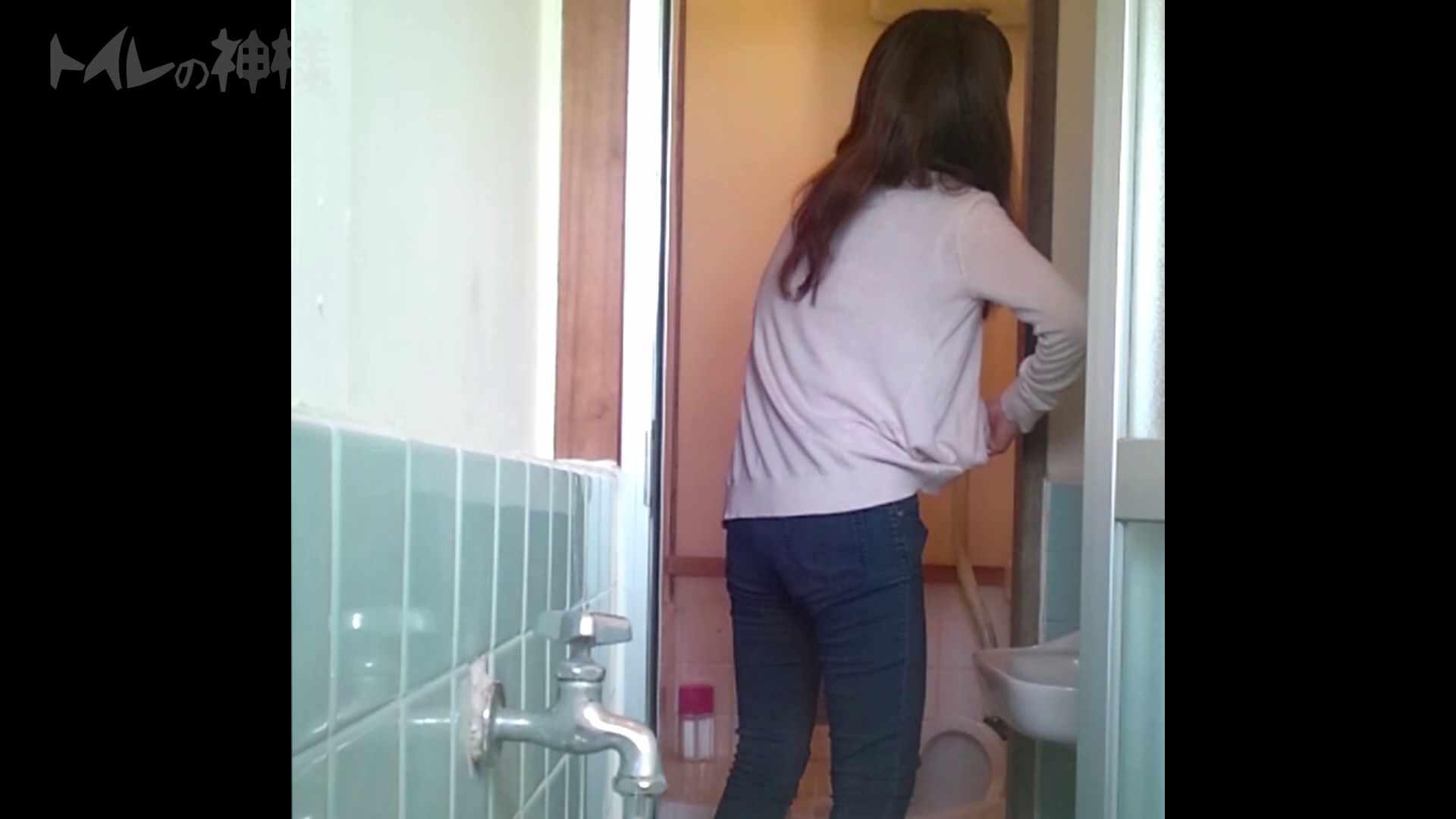トイレの神様 Vol.07 検尿カップを持って・・・。 トイレ | 洗面所  45画像 3