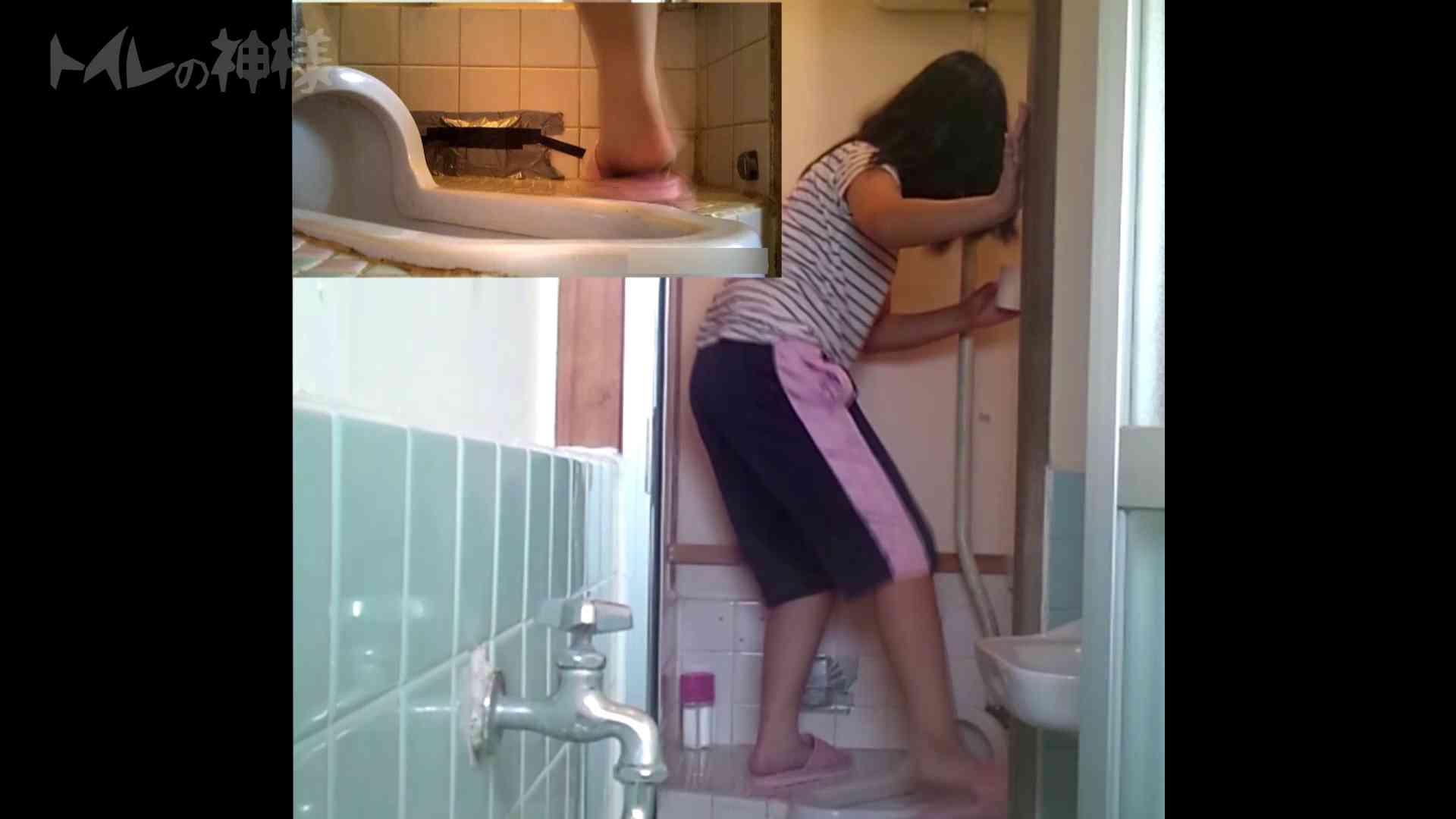 トイレの神様 Vol.07 検尿カップを持って・・・。 トイレ | 洗面所  45画像 10