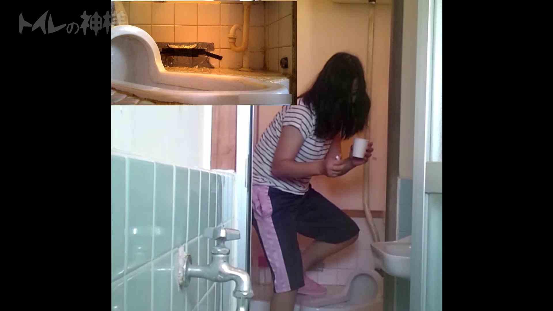 トイレの神様 Vol.07 検尿カップを持って・・・。 トイレ | 洗面所  45画像 11