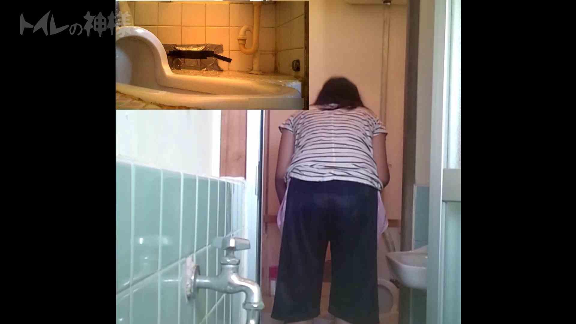トイレの神様 Vol.07 検尿カップを持って・・・。 トイレ | 洗面所  45画像 13
