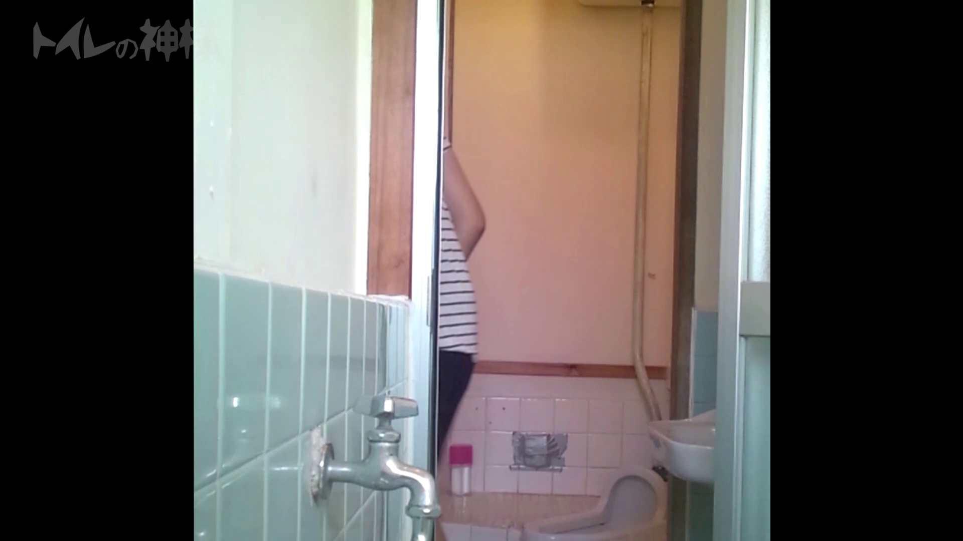 トイレの神様 Vol.07 検尿カップを持って・・・。 トイレ | 洗面所  45画像 16