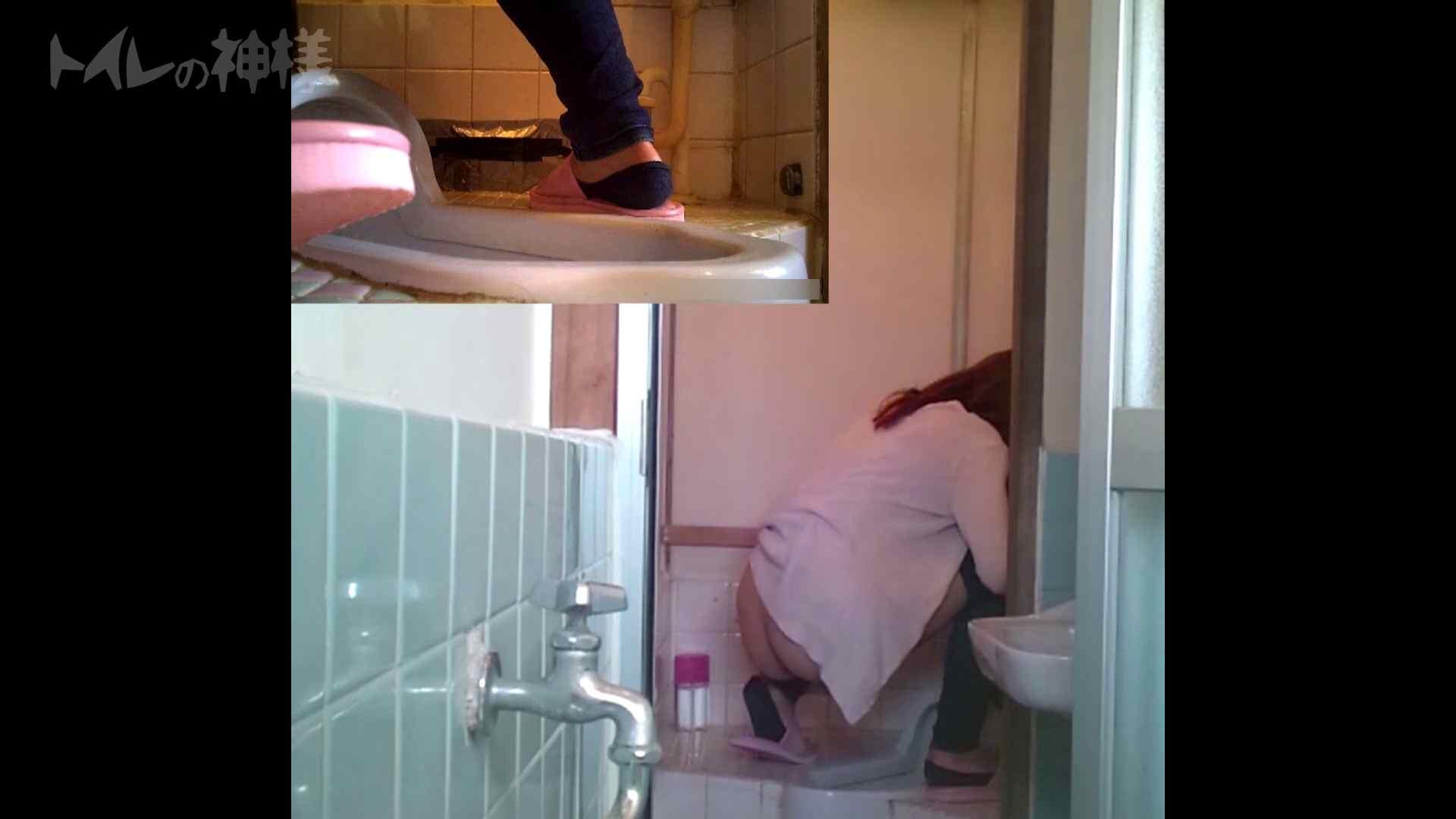 トイレの神様 Vol.07 検尿カップを持って・・・。 トイレ | 洗面所  45画像 18