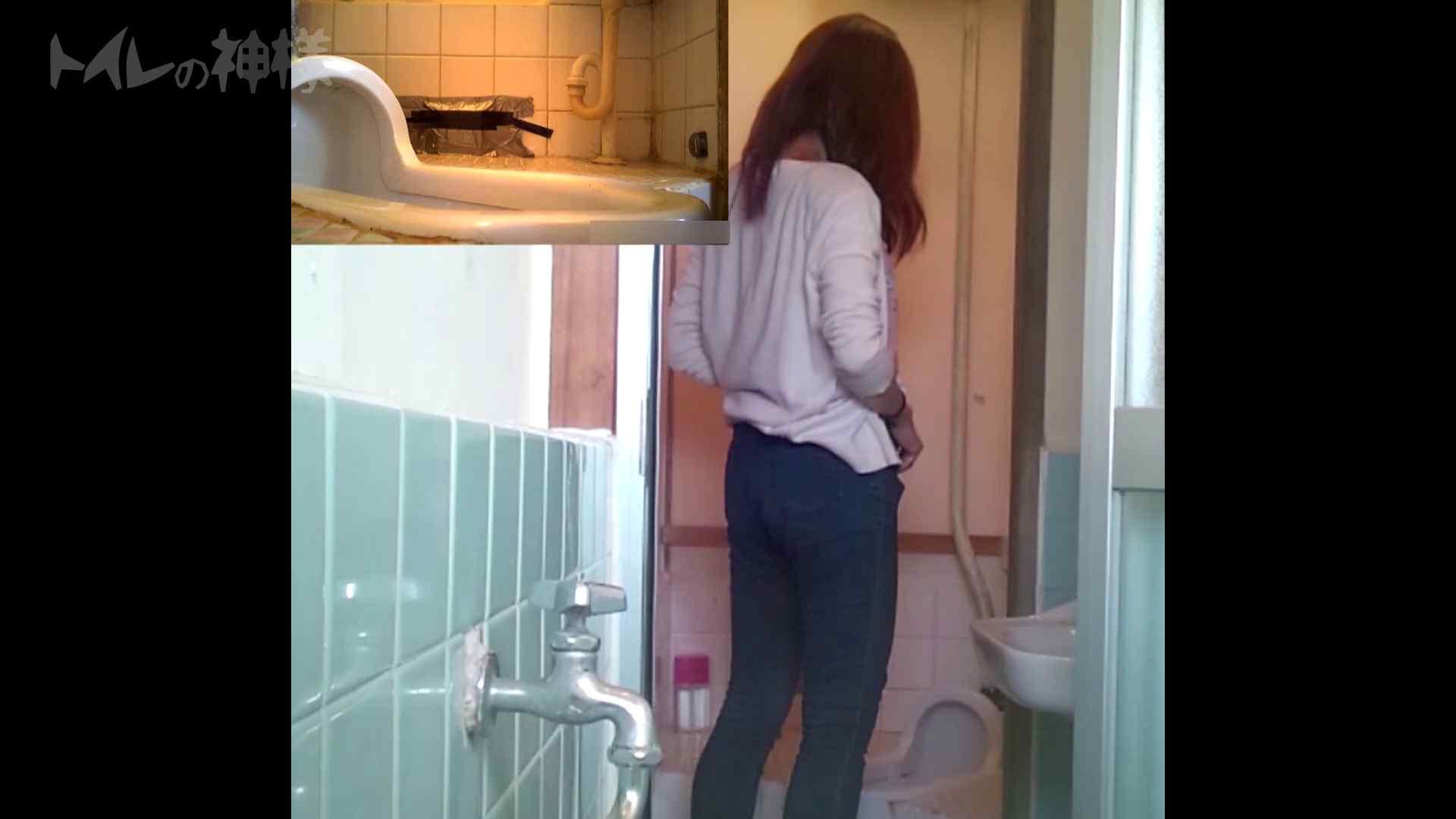 トイレの神様 Vol.07 検尿カップを持って・・・。 トイレ | 洗面所  45画像 29