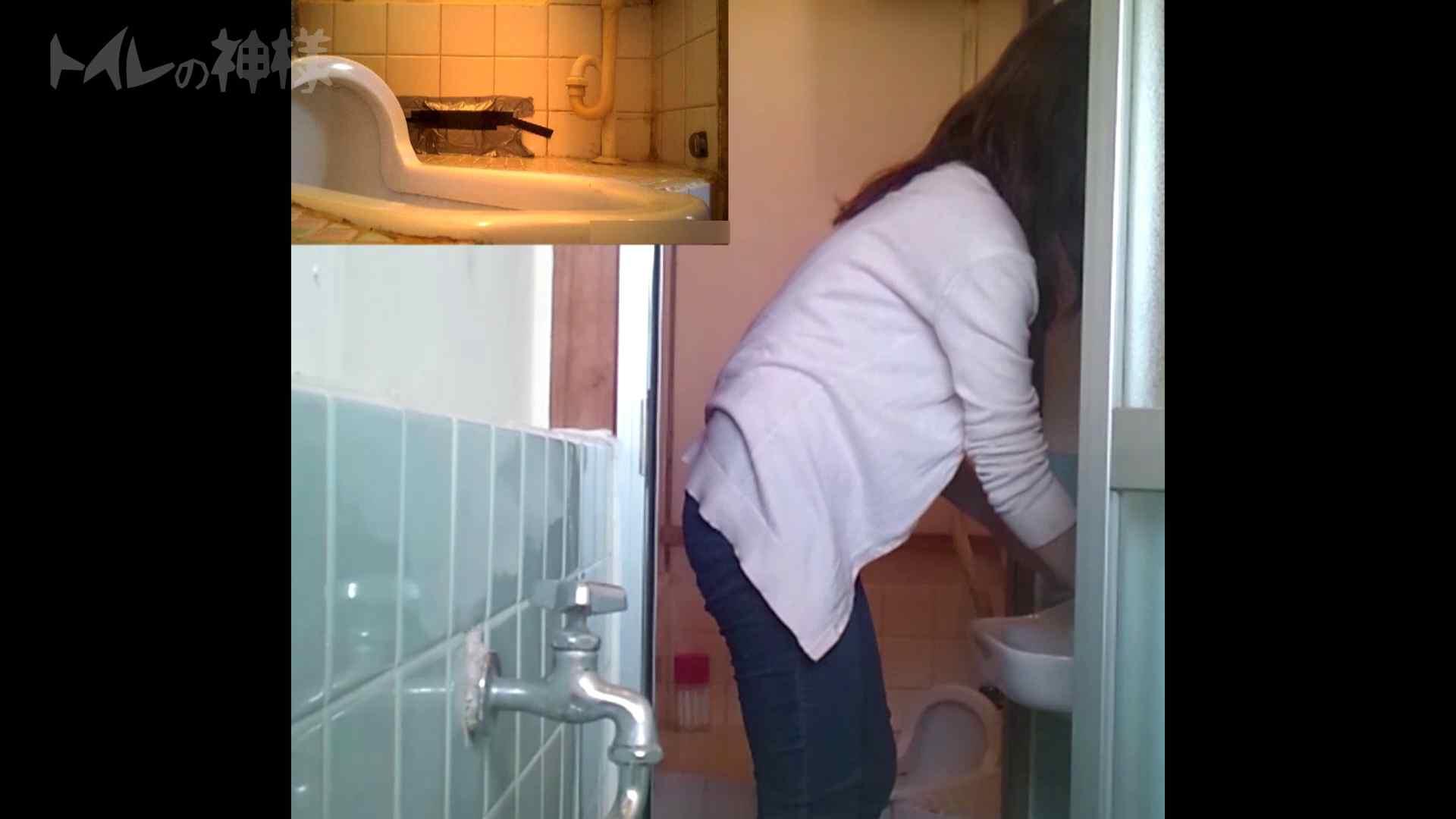 トイレの神様 Vol.07 検尿カップを持って・・・。 トイレ | 洗面所  45画像 30
