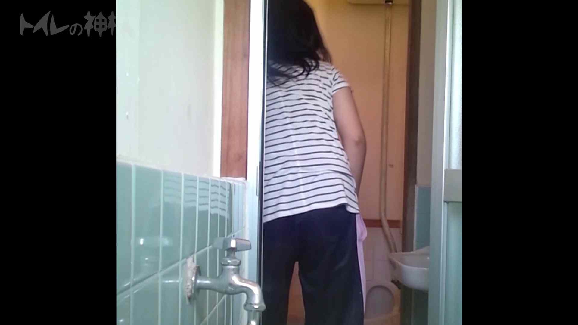トイレの神様 Vol.07 検尿カップを持って・・・。 トイレ | 洗面所  45画像 34