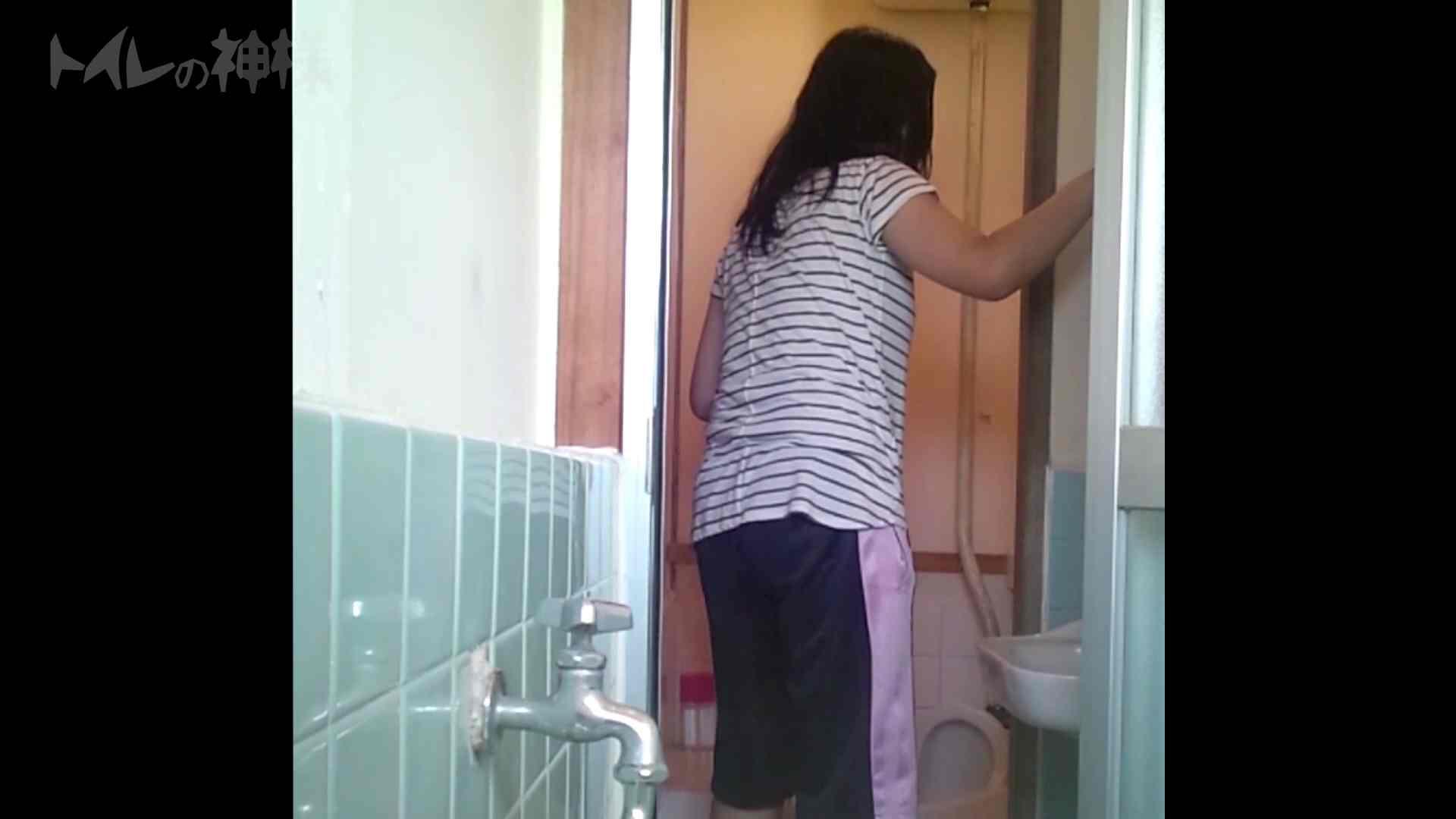 トイレの神様 Vol.07 検尿カップを持って・・・。 トイレ | 洗面所  45画像 35
