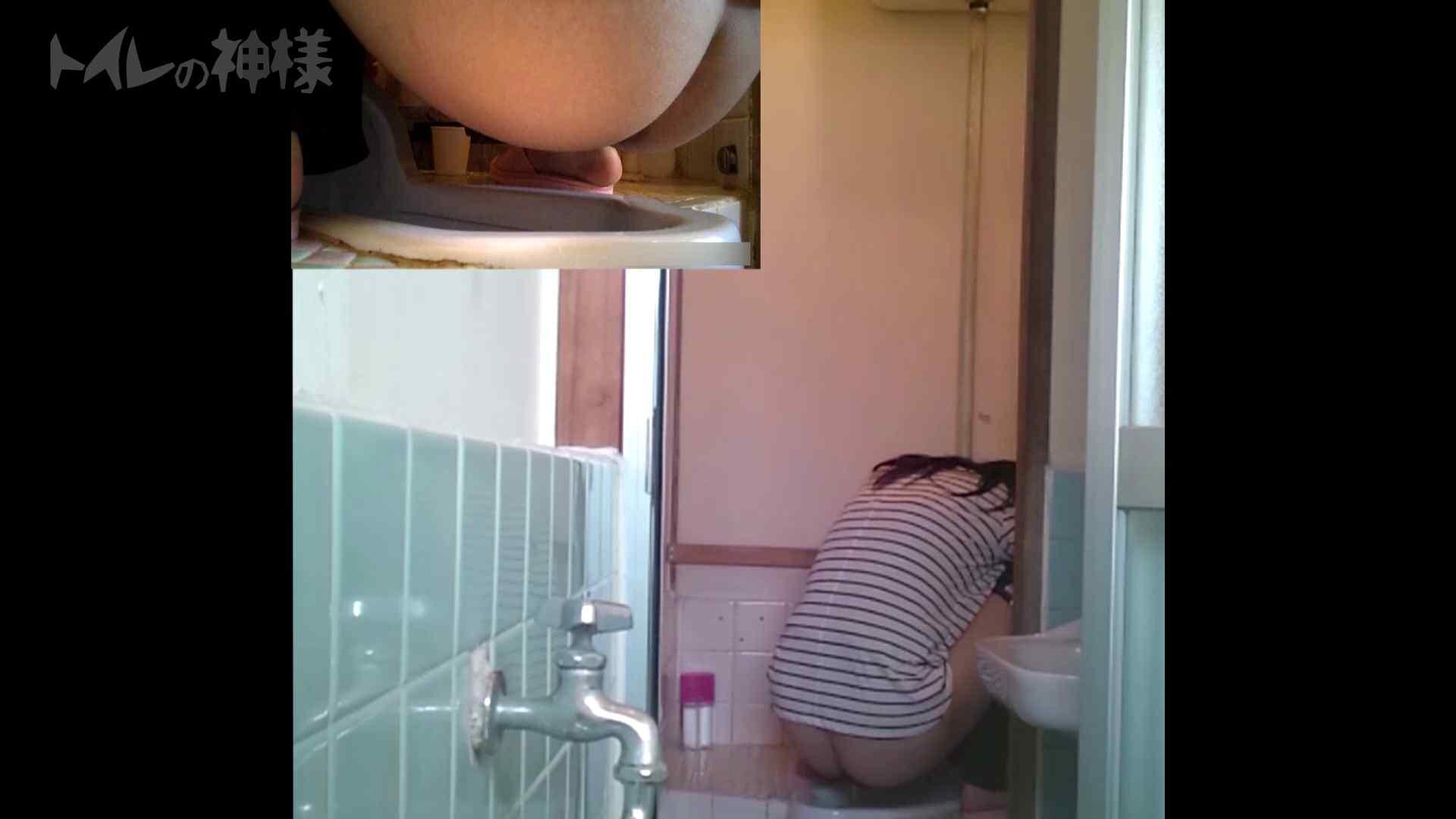 トイレの神様 Vol.07 検尿カップを持って・・・。 トイレ | 洗面所  45画像 39