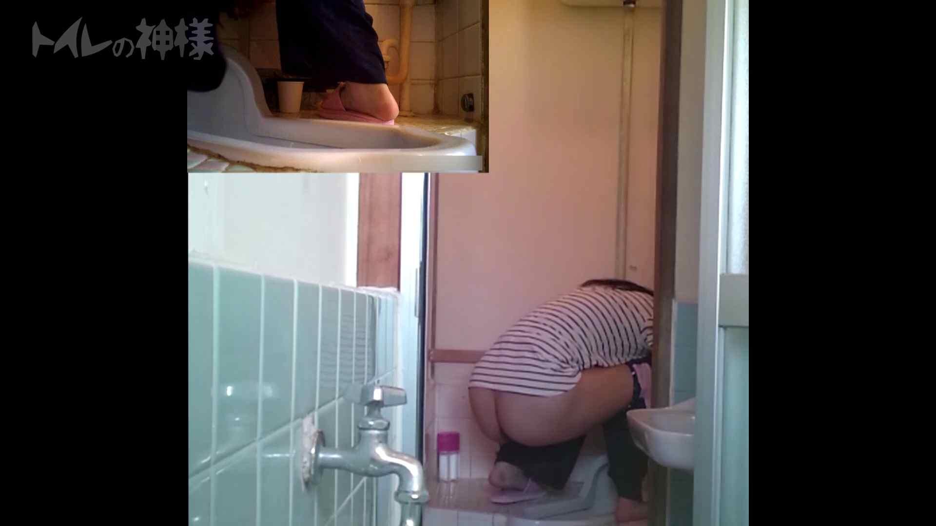 トイレの神様 Vol.07 検尿カップを持って・・・。 トイレ | 洗面所  45画像 41