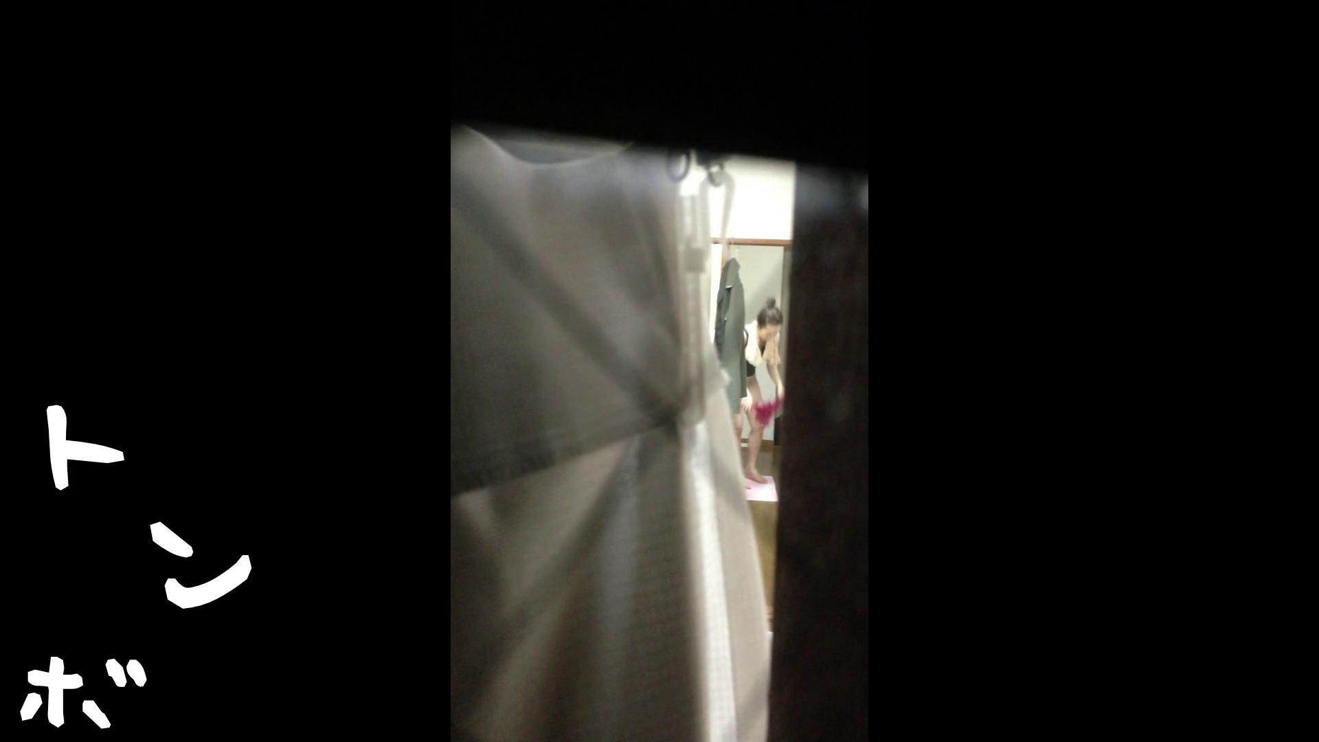 【リアル盗撮】元ジュディマリのYIUKI似 某歌手丸秘ヌード 民家 | 盛合せ  87画像 59