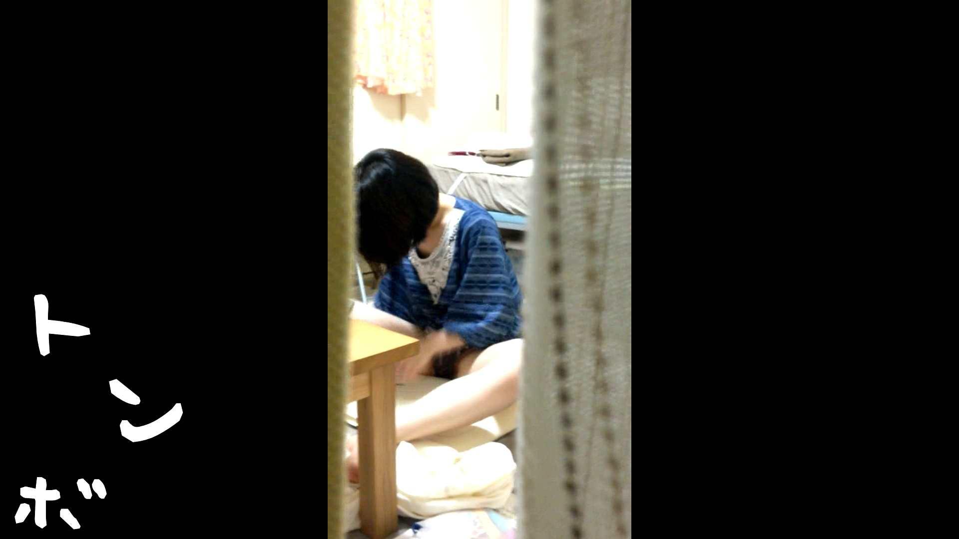 リアル盗撮 作家志望J子 アソコのお手入れ最中に感じてパンツを湿らす 盗撮 | 隠れた名作  38画像 1