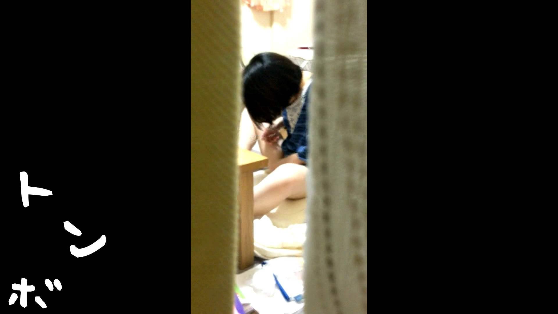 リアル盗撮 作家志望J子 アソコのお手入れ最中に感じてパンツを湿らす 盗撮 | 隠れた名作  38画像 2
