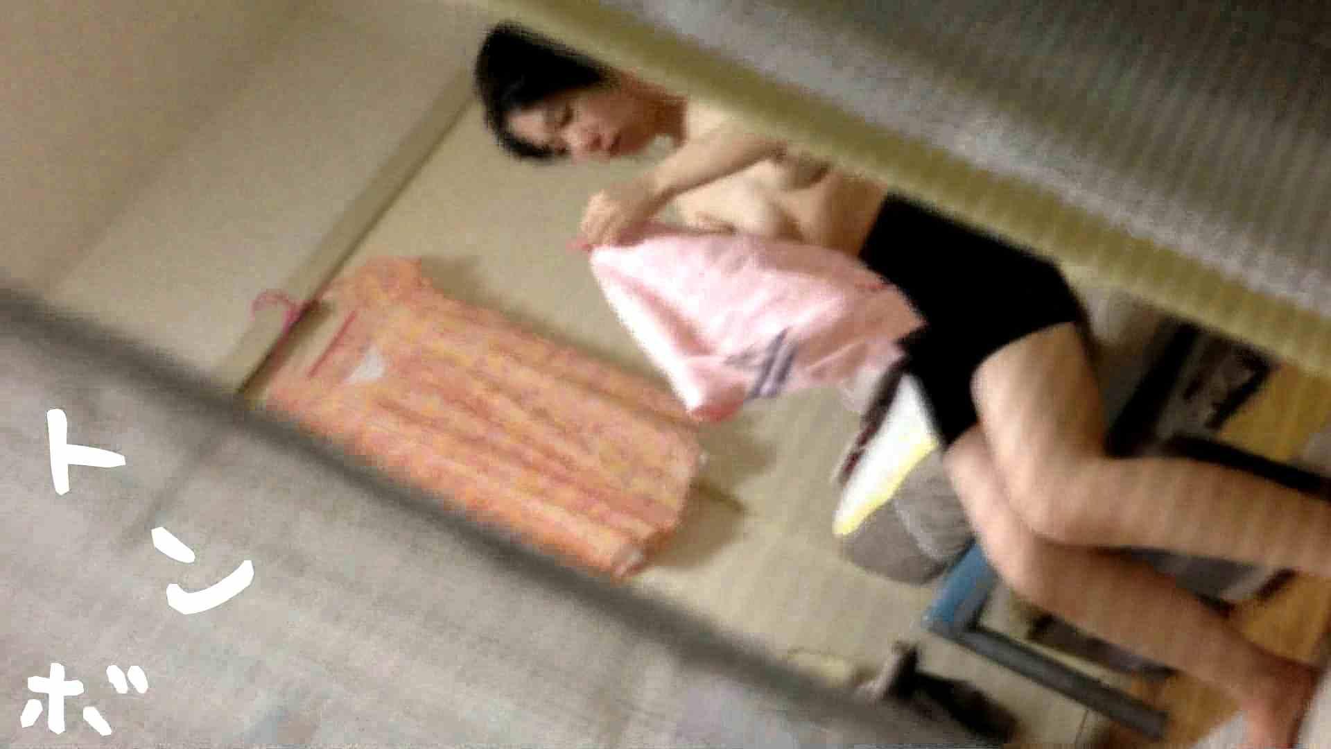 リアル盗撮 作家志望J子 アソコのお手入れ最中に感じてパンツを湿らす 盗撮 | 隠れた名作  38画像 6