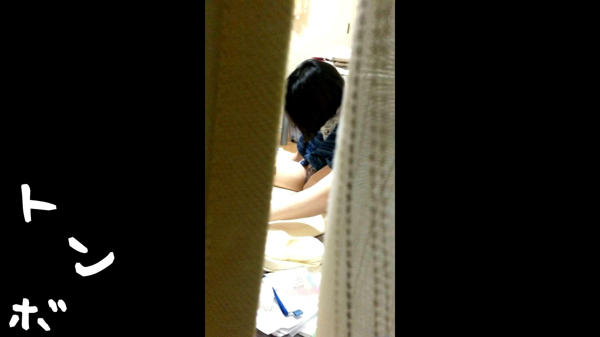 リアル盗撮 作家志望J子 アソコのお手入れ最中に感じてパンツを湿らす 盗撮 | 隠れた名作  38画像 13