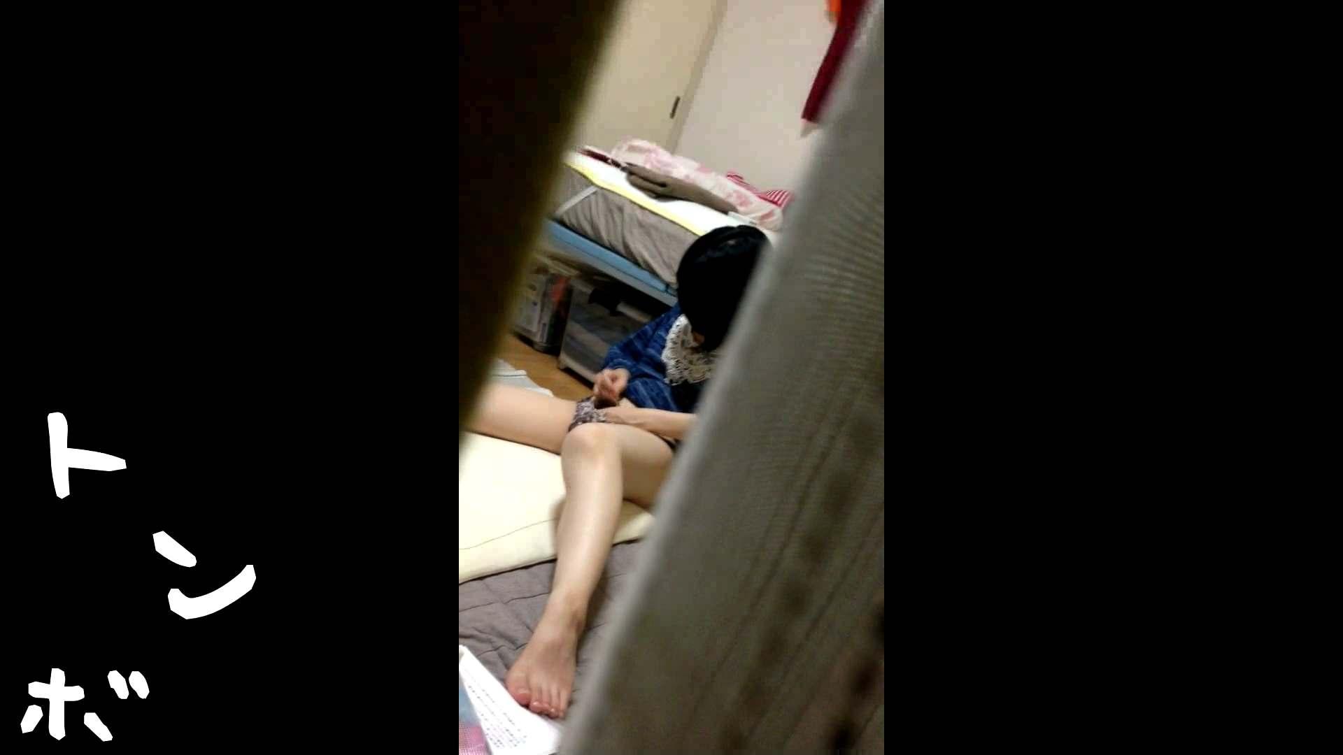 リアル盗撮 作家志望J子 アソコのお手入れ最中に感じてパンツを湿らす 盗撮 | 隠れた名作  38画像 20