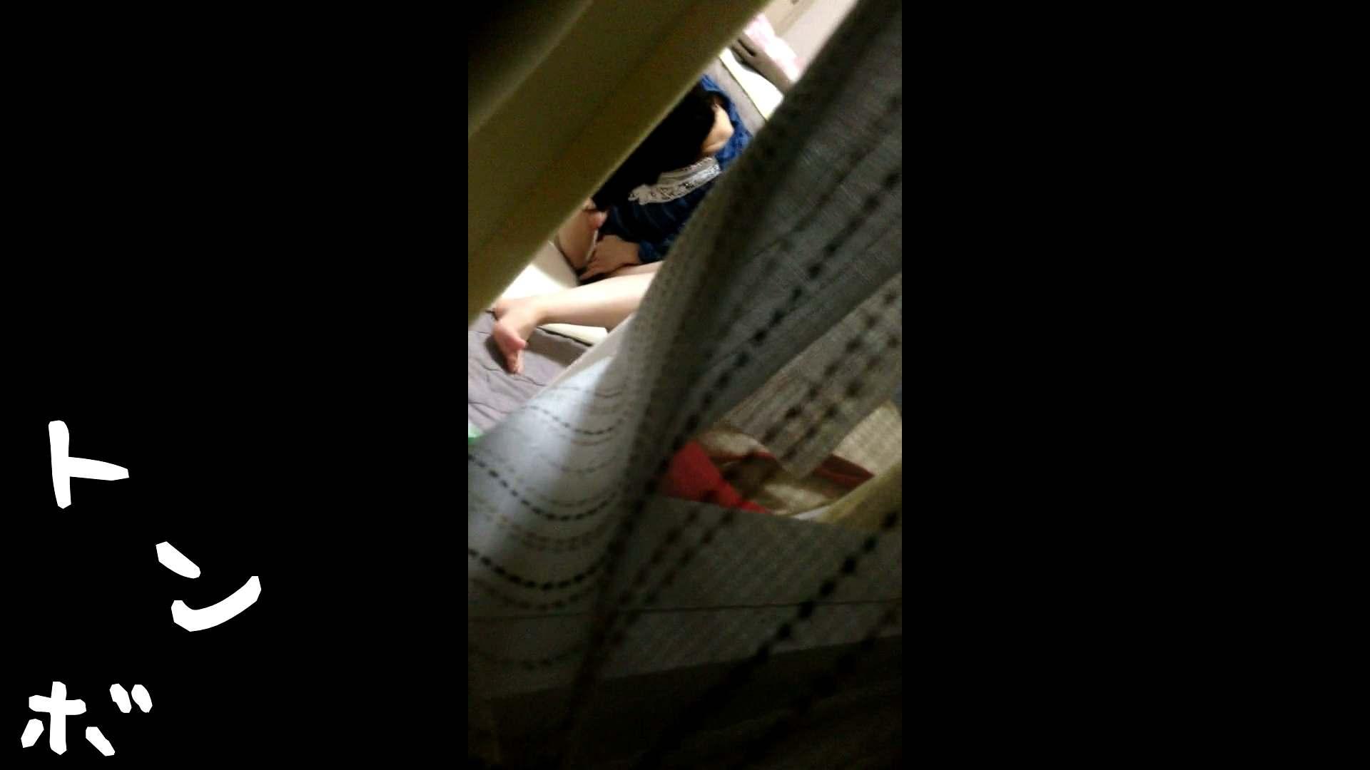 リアル盗撮 作家志望J子 アソコのお手入れ最中に感じてパンツを湿らす 盗撮 | 隠れた名作  38画像 27